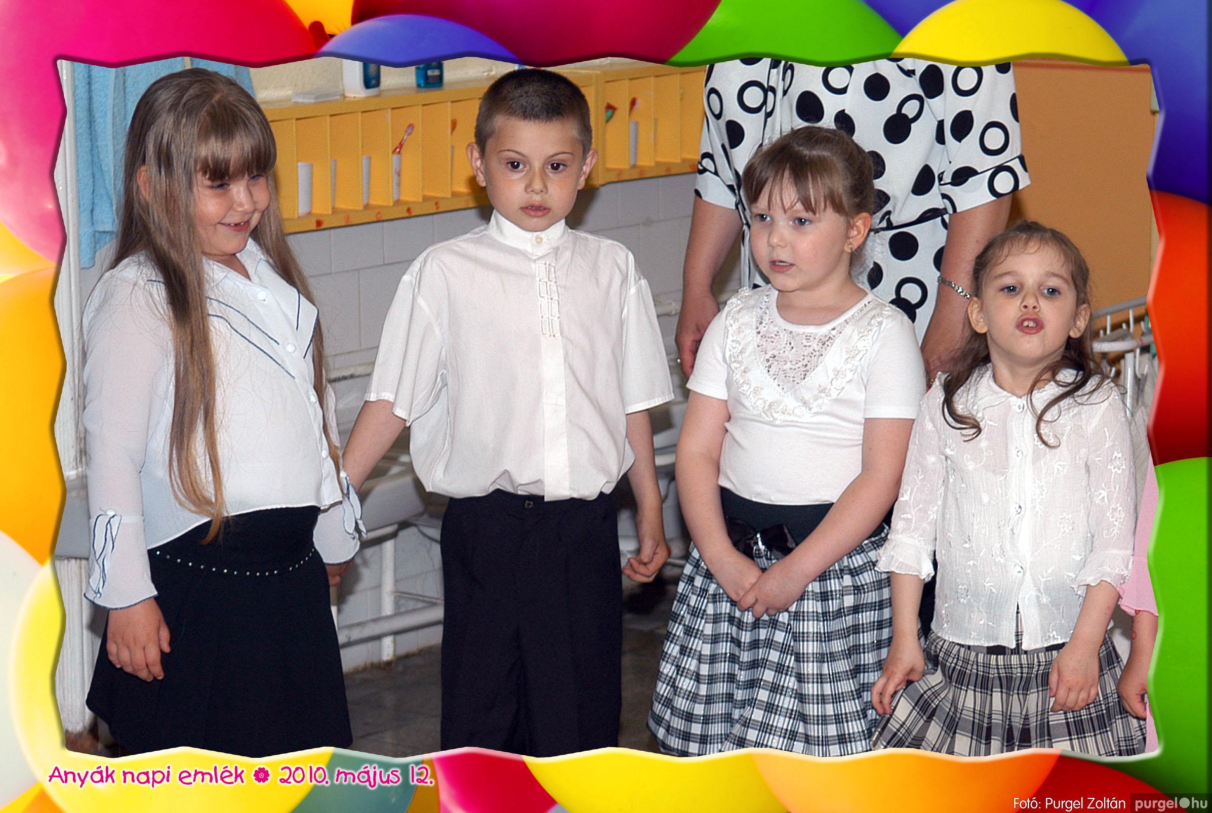 2010.05.12. 025 Kurca-parti Óvoda évzáró 2010. - Ficánka csoport - Fotó:PURGEL ZOLTÁN© 225.jpg