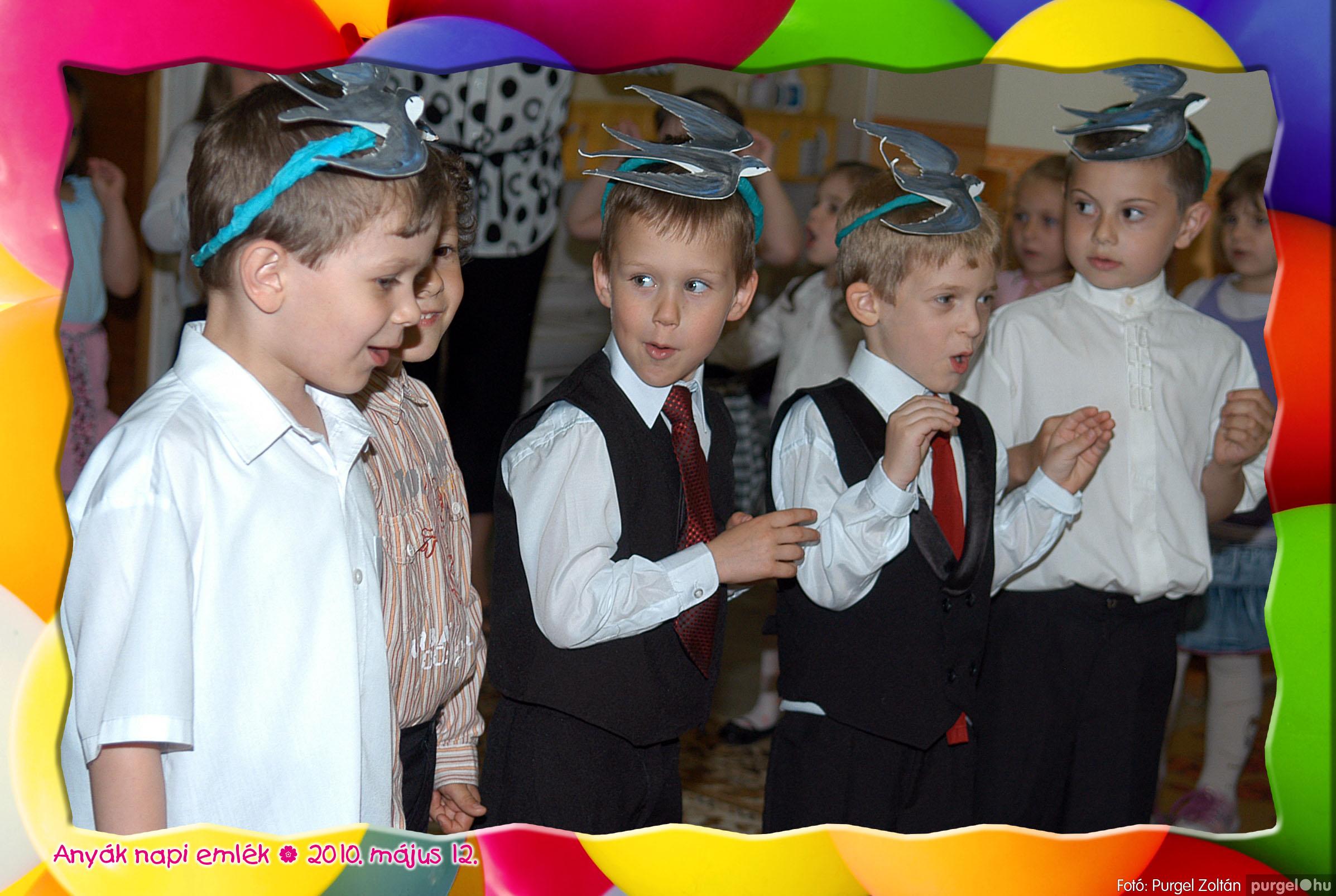 2010.05.12. 023 Kurca-parti Óvoda évzáró 2010. - Ficánka csoport - Fotó:PURGEL ZOLTÁN© 223.jpg