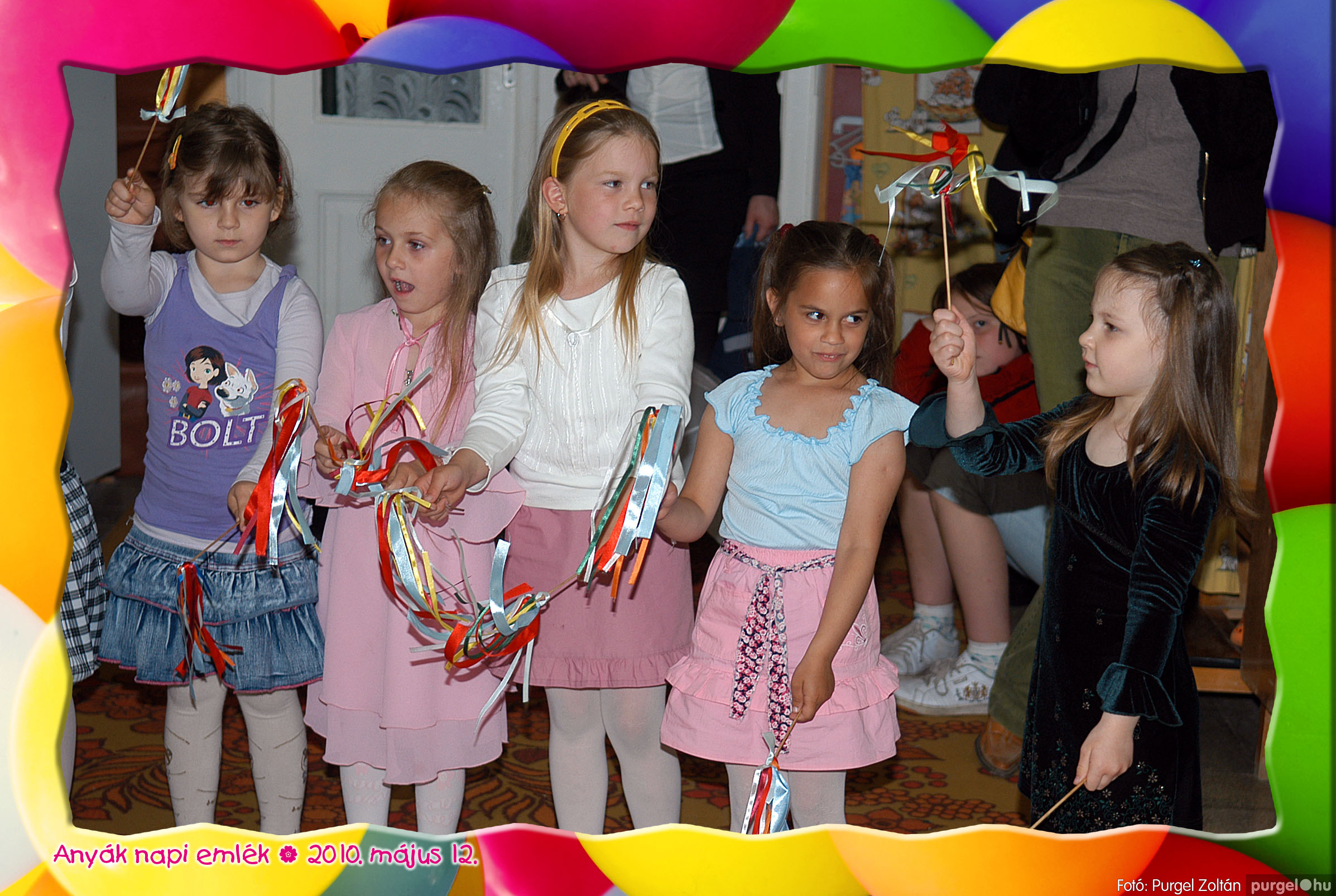2010.05.12. 006 Kurca-parti Óvoda évzáró 2010. - Ficánka csoport - Fotó:PURGEL ZOLTÁN© 206.jpg