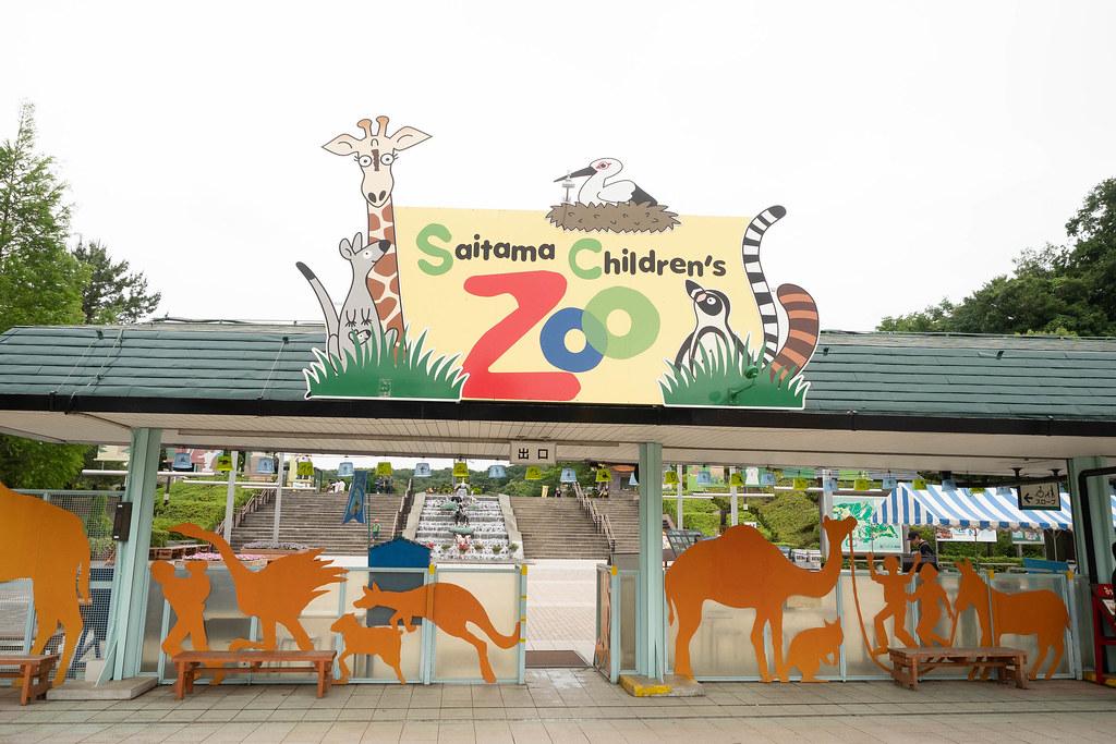 Saitama_childrens_ZOO-2