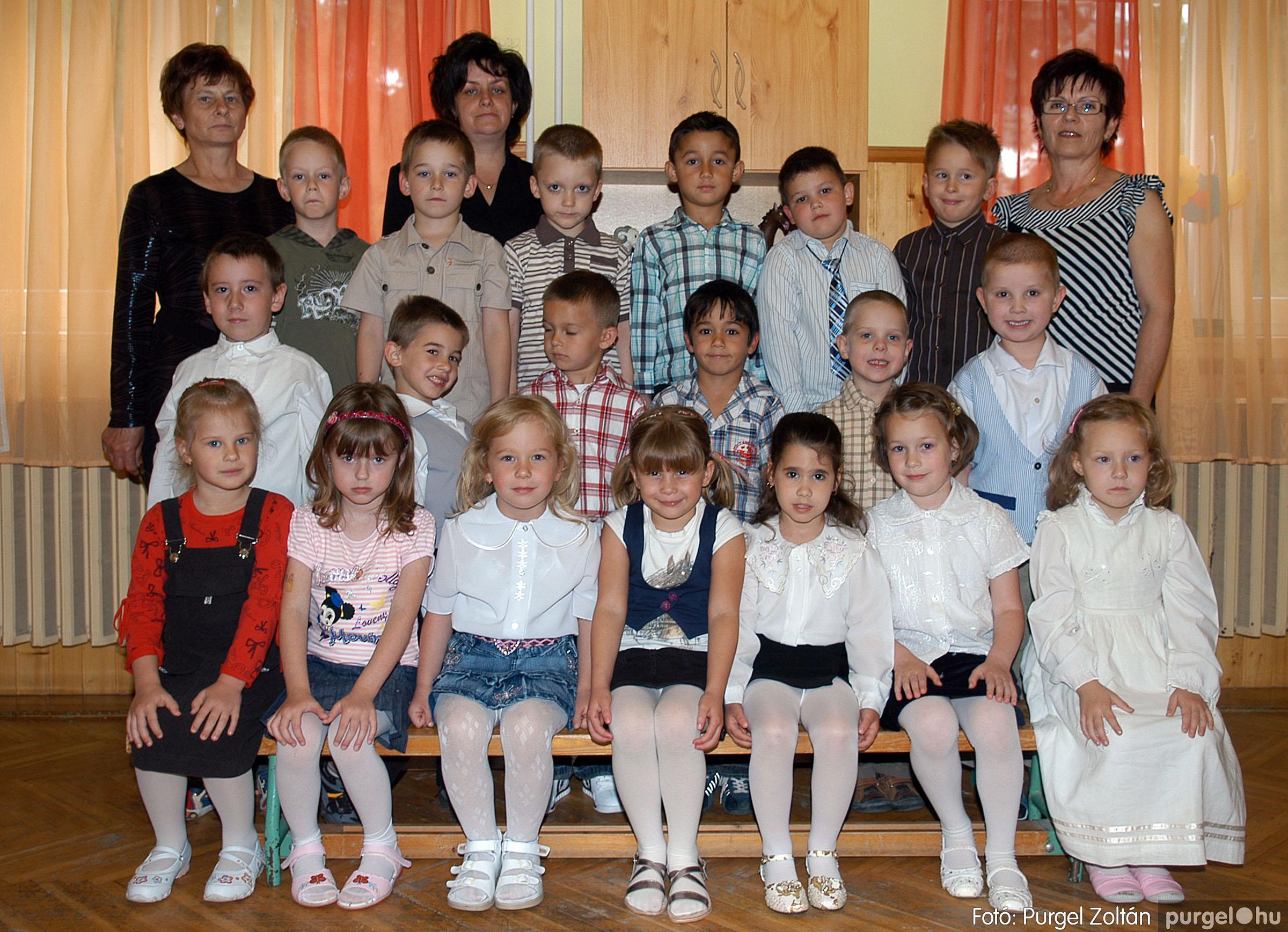2010.05.12-29. 012 Kurca-parti Óvoda csoportképek 2010. - Fotó:PURGEL ZOLTÁN© 354MenőManó4.jpg