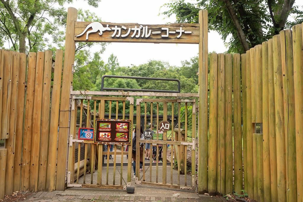 Saitama_childrens_ZOO-23