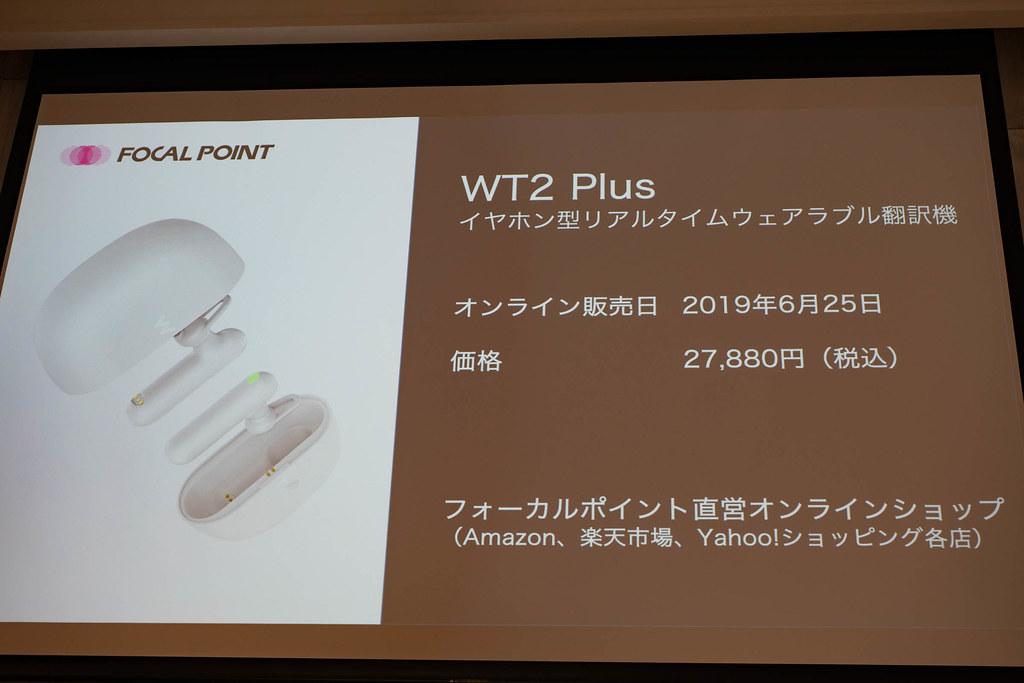WT2Plus-25