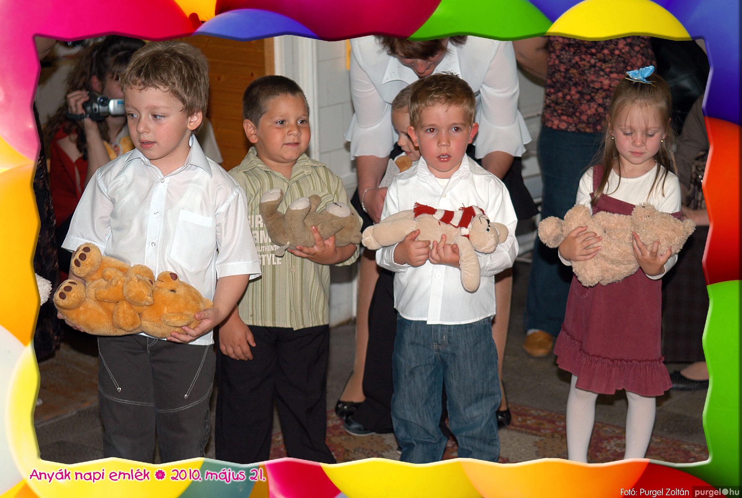 2010.05.21. 104 Kurca-parti Óvoda évzáró 2010. - Eszterlánc csoport - Fotó:PURGEL ZOLTÁN© 132.jpg