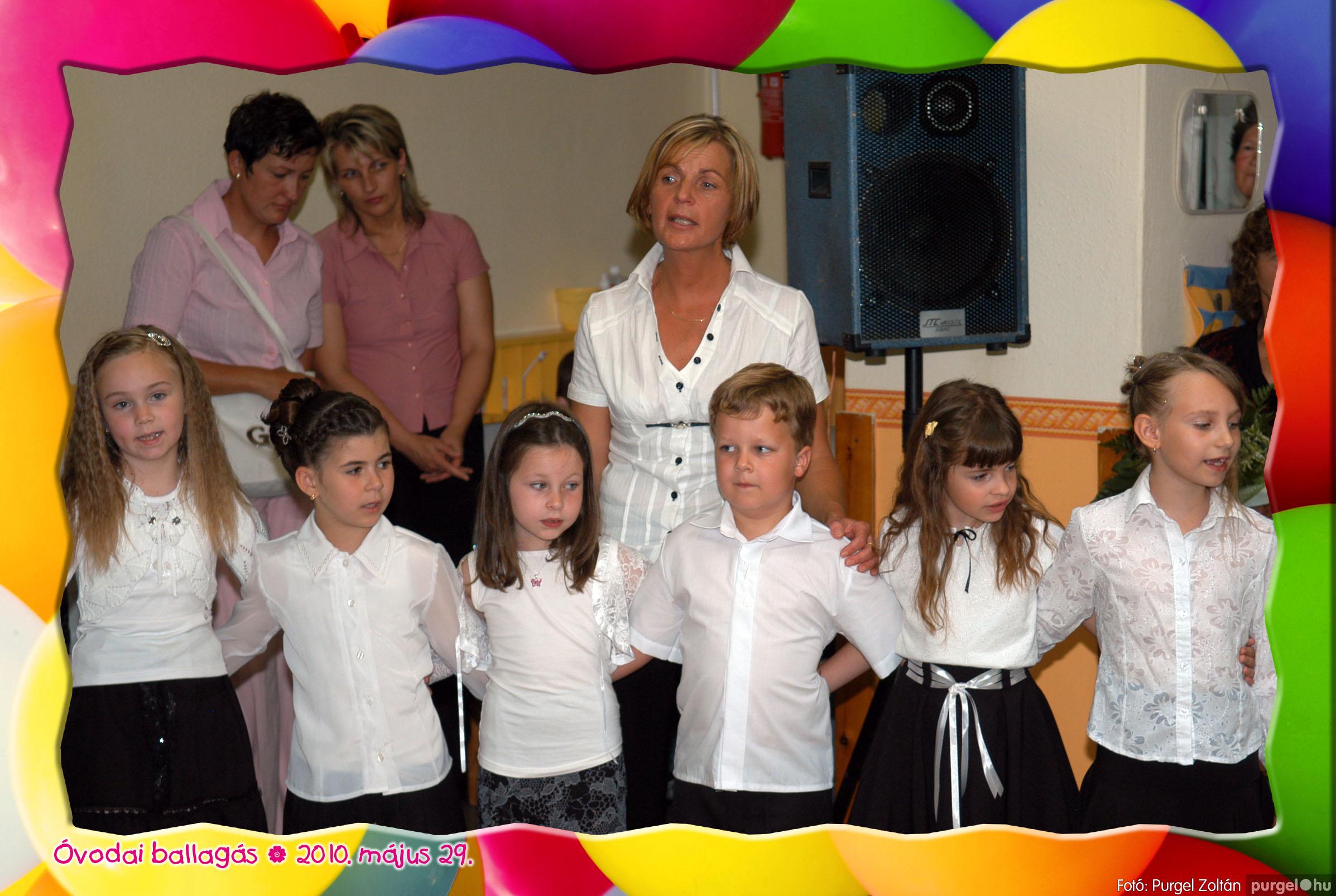 2010.05.29. 212 Kurca-parti Óvoda évzáró 2010. - Nyitnikék csoport - Fotó:PURGEL ZOLTÁN© 531.jpg