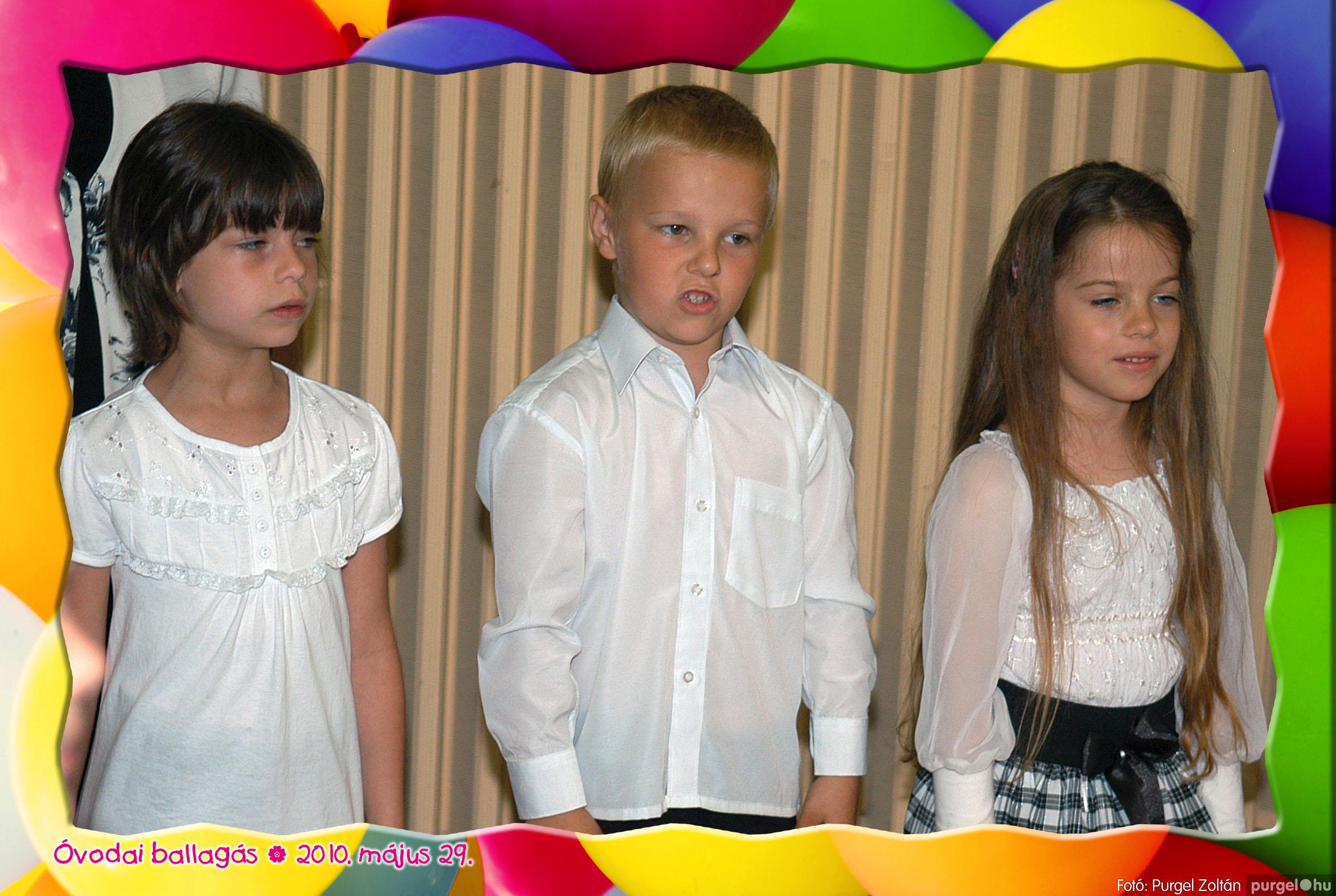 2010.05.29. 202 Kurca-parti Óvoda évzáró 2010. - Nyitnikék csoport - Fotó:PURGEL ZOLTÁN© 521.jpg