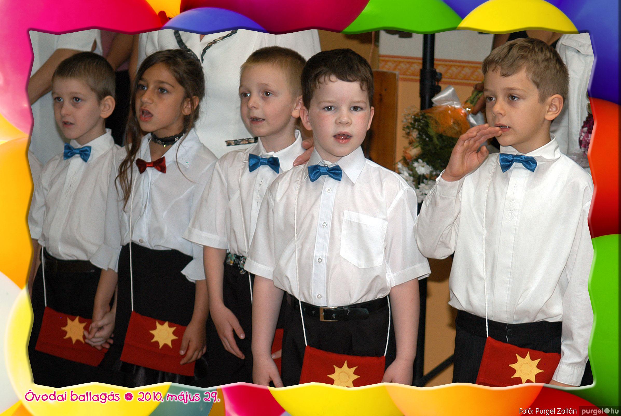 2010.05.29. 179 Kurca-parti Óvoda évzáró 2010. - Napsugár csoport - Fotó:PURGEL ZOLTÁN© 437.jpg