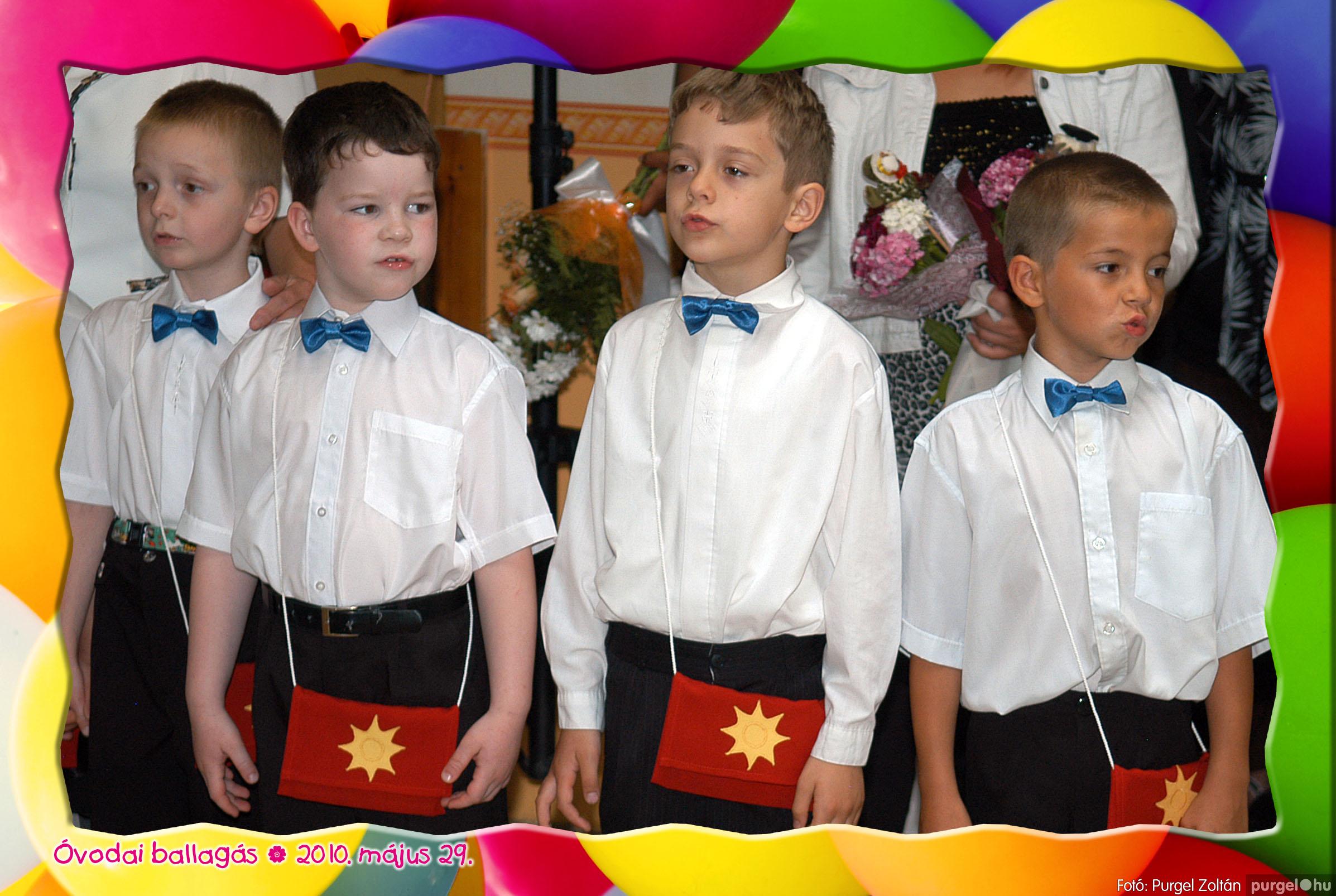 2010.05.29. 178 Kurca-parti Óvoda évzáró 2010. - Napsugár csoport - Fotó:PURGEL ZOLTÁN© 436.jpg