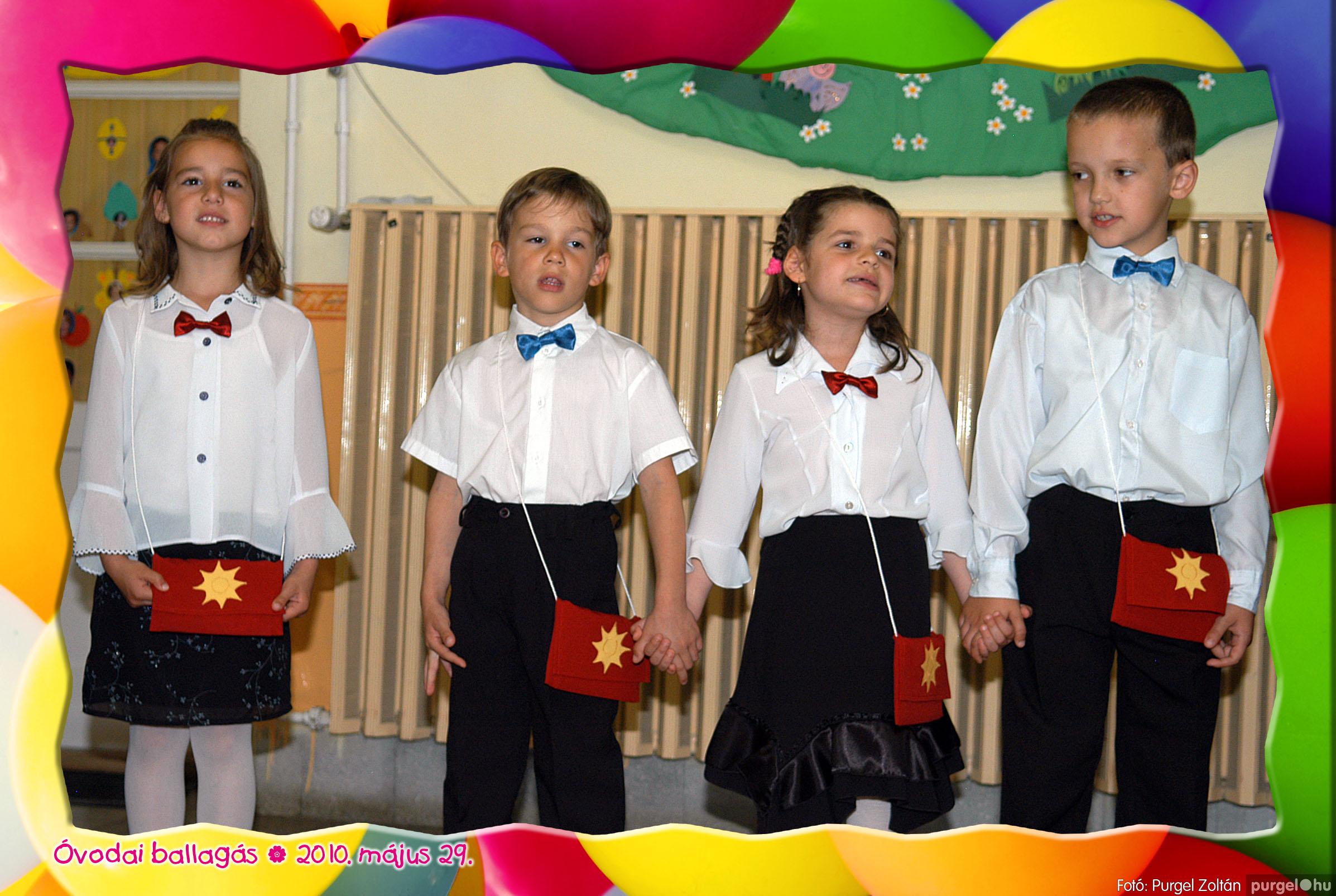 2010.05.29. 177 Kurca-parti Óvoda évzáró 2010. - Napsugár csoport - Fotó:PURGEL ZOLTÁN© 435.jpg