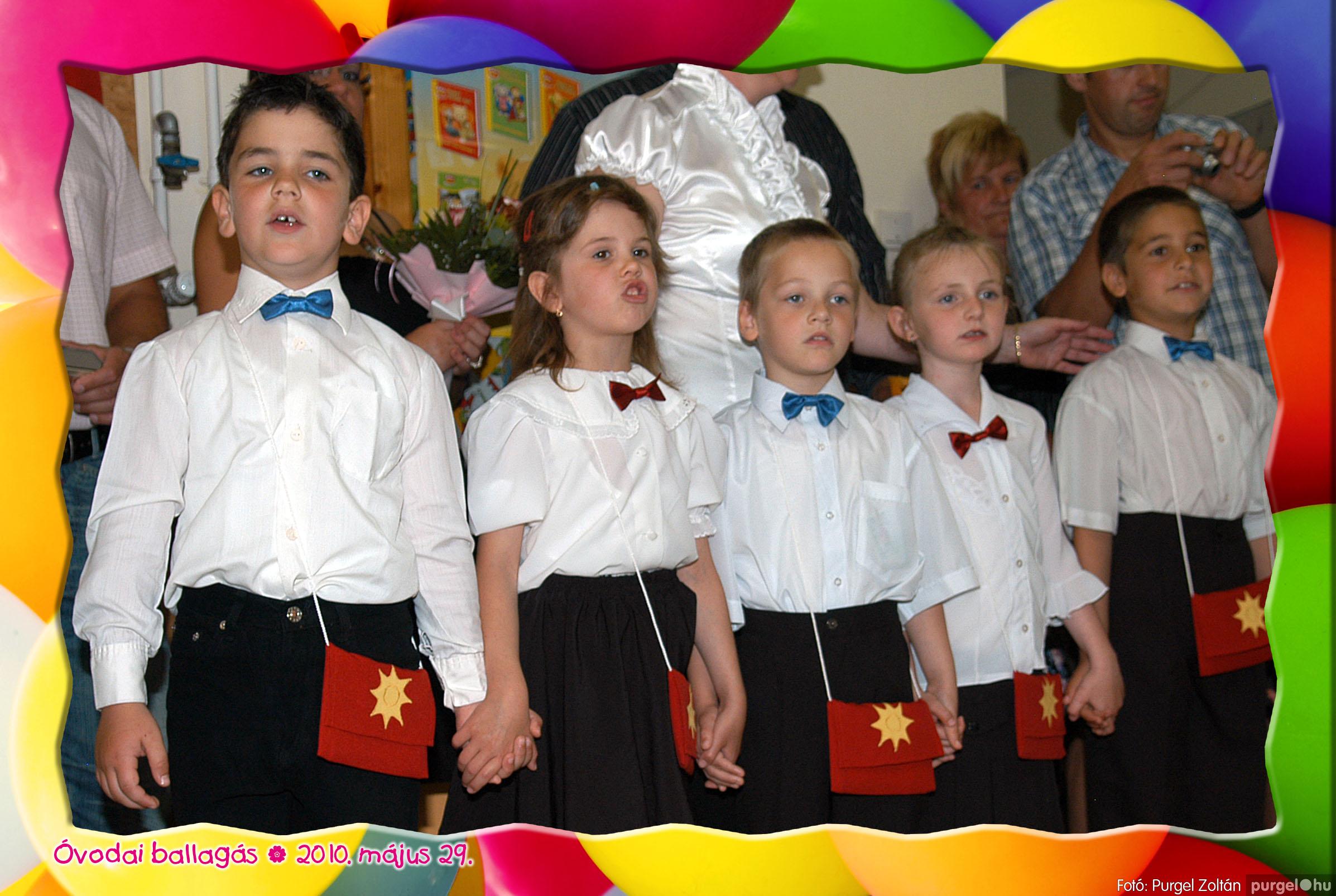 2010.05.29. 175 Kurca-parti Óvoda évzáró 2010. - Napsugár csoport - Fotó:PURGEL ZOLTÁN© 433.jpg