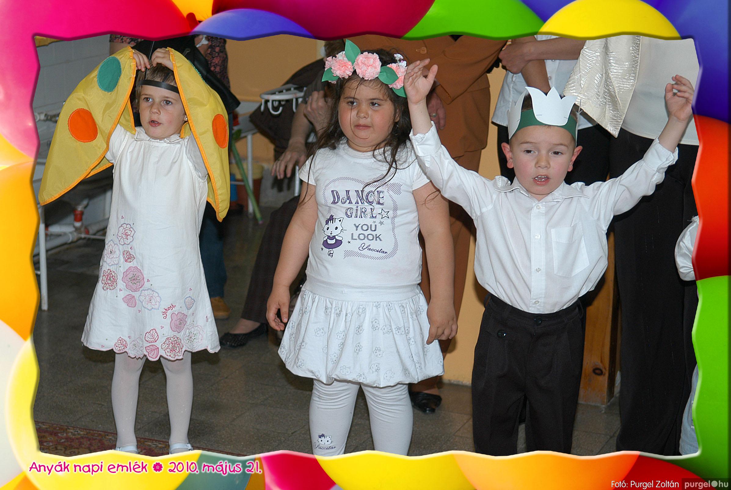 2010.05.21. 142 Kurca-parti Óvoda évzáró 2010. - Szivárvány csoport - Fotó:PURGEL ZOLTÁN© 634.jpg