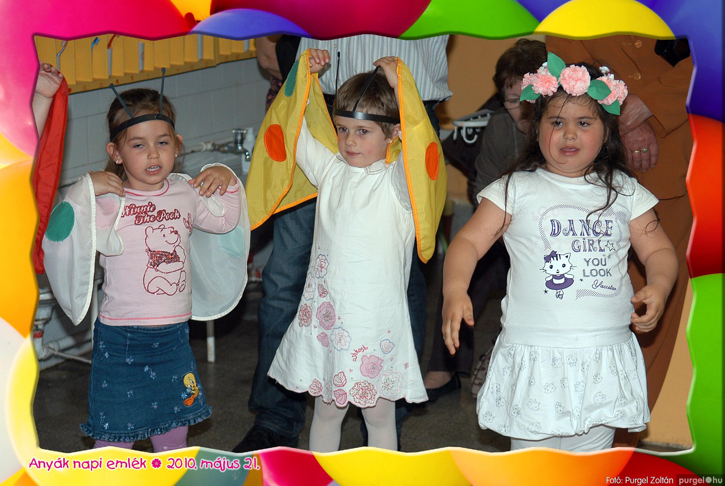 2010.05.21. 141 Kurca-parti Óvoda évzáró 2010. - Szivárvány csoport - Fotó:PURGEL ZOLTÁN© 633.jpg