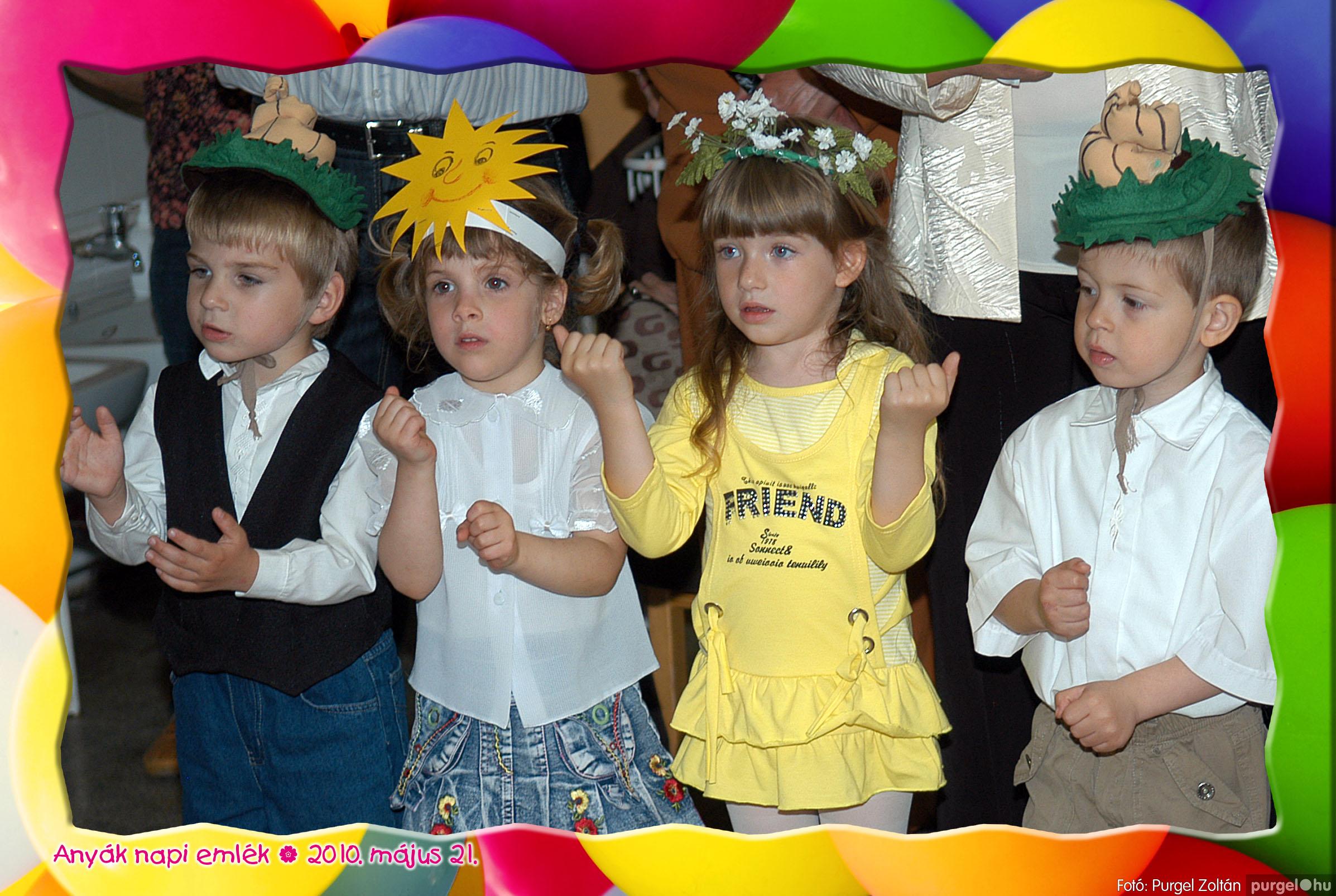 2010.05.21. 119 Kurca-parti Óvoda évzáró 2010. - Szivárvány csoport - Fotó:PURGEL ZOLTÁN© 611.jpg