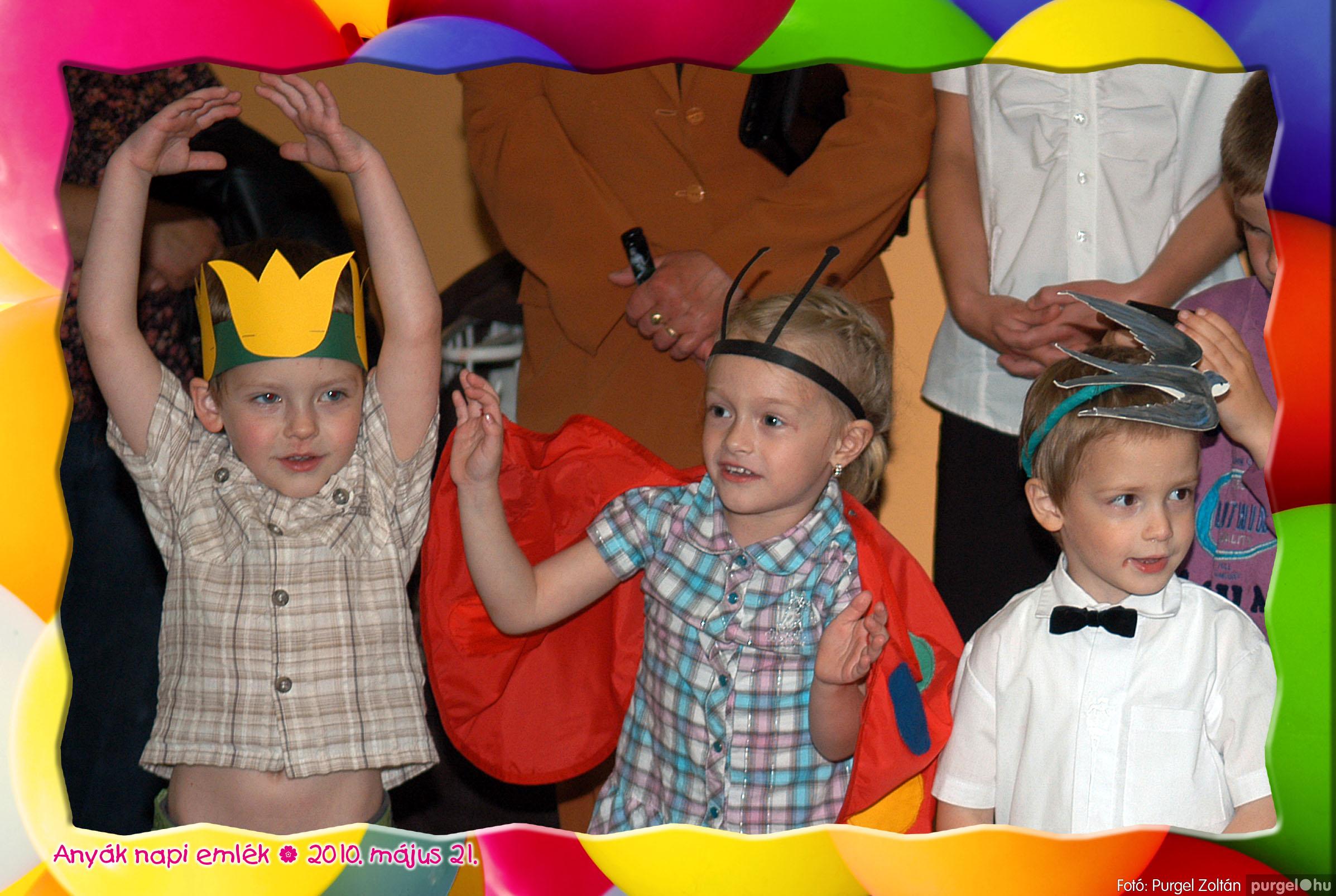 2010.05.21. 112 Kurca-parti Óvoda évzáró 2010. - Szivárvány csoport - Fotó:PURGEL ZOLTÁN© 604.jpg