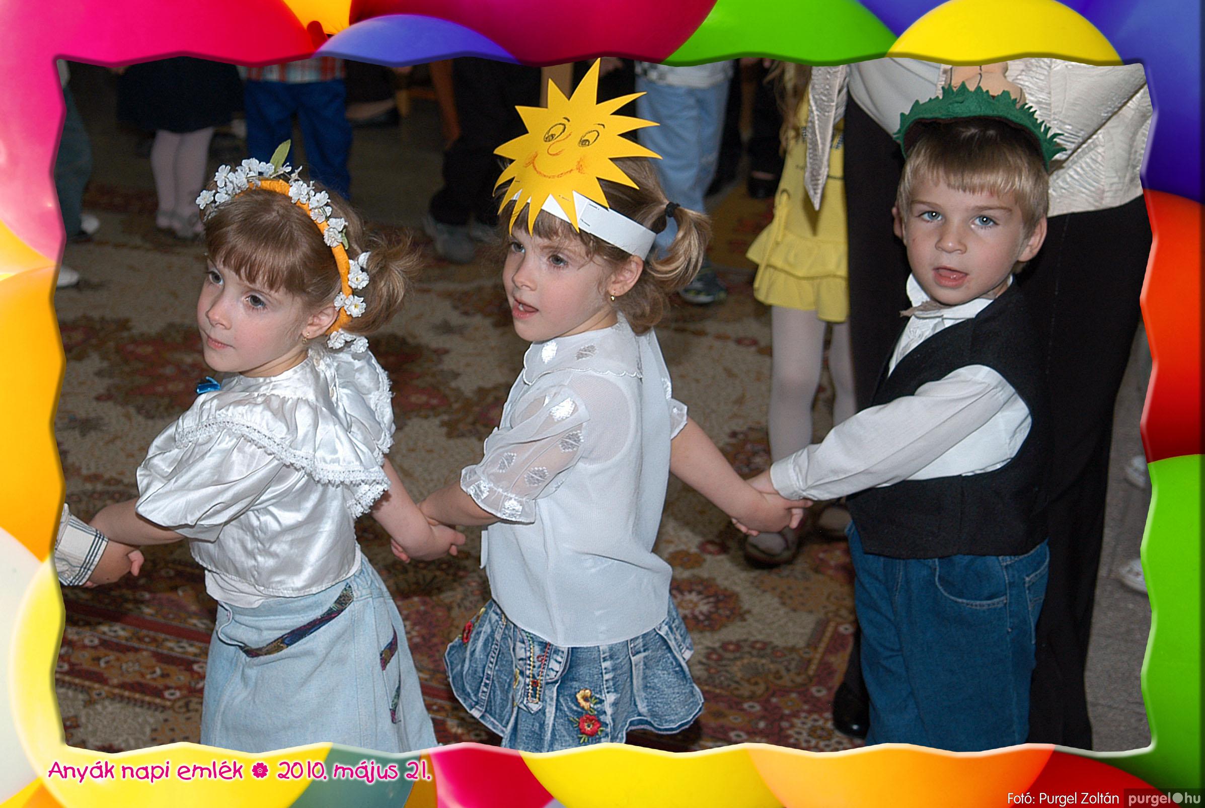 2010.05.21. 109 Kurca-parti Óvoda évzáró 2010. - Szivárvány csoport - Fotó:PURGEL ZOLTÁN© 601.jpg