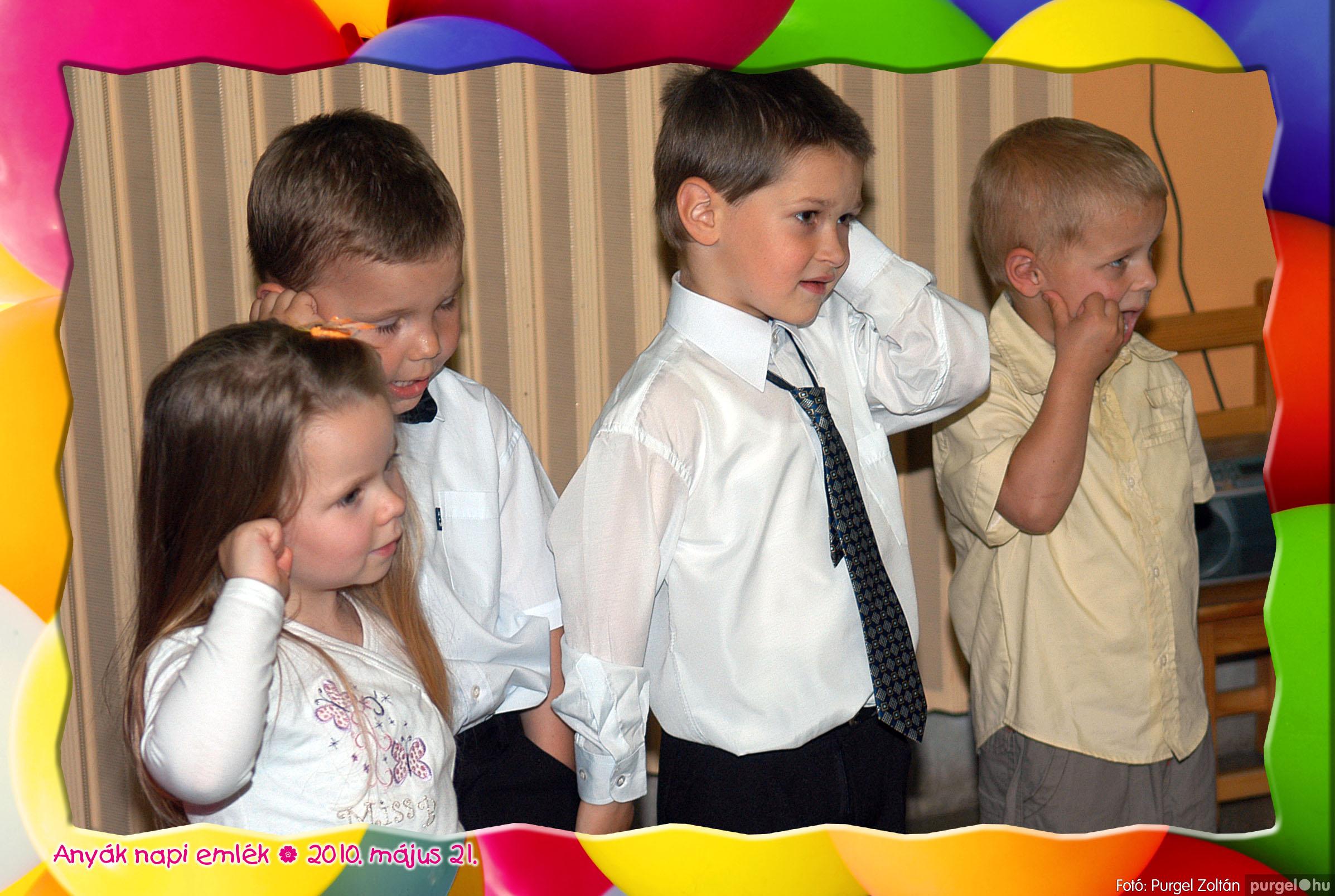 2010.05.21. 108 Kurca-parti Óvoda évzáró 2010. - Eszterlánc csoport - Fotó:PURGEL ZOLTÁN© 136.jpg