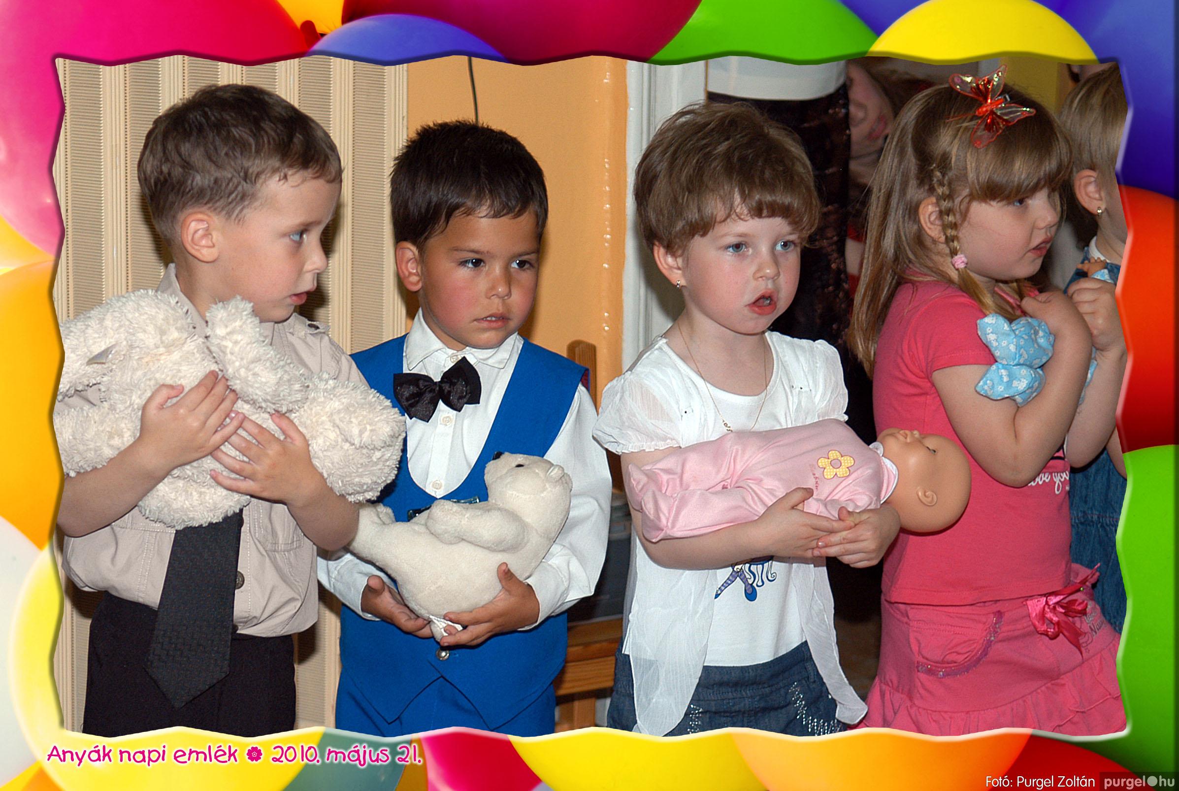 2010.05.21. 102 Kurca-parti Óvoda évzáró 2010. - Eszterlánc csoport - Fotó:PURGEL ZOLTÁN© 130.jpg