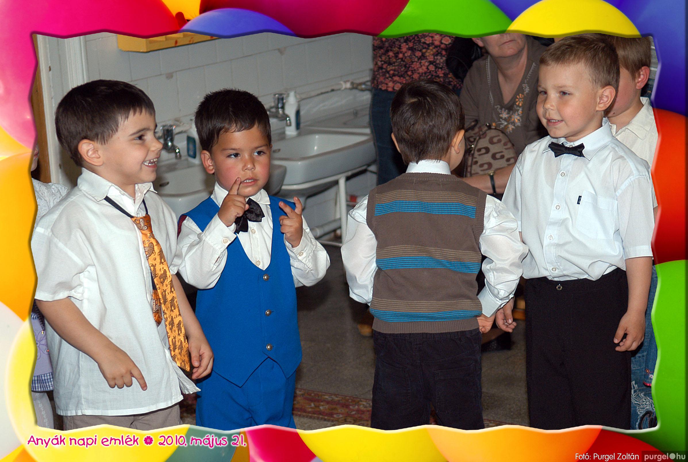 2010.05.21. 100 Kurca-parti Óvoda évzáró 2010. - Eszterlánc csoport - Fotó:PURGEL ZOLTÁN© 128.jpg