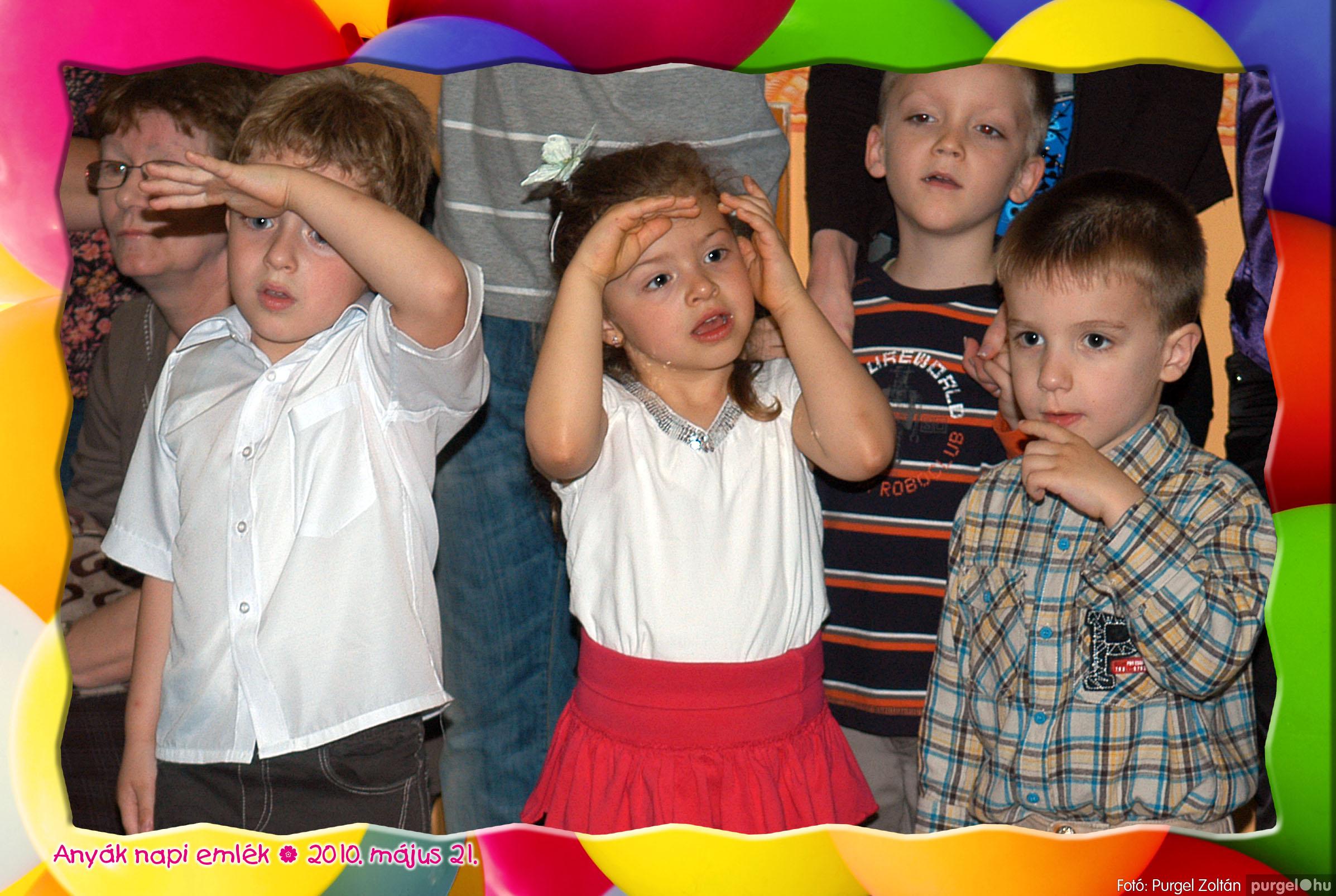 2010.05.21. 084 Kurca-parti Óvoda évzáró 2010. - Eszterlánc csoport - Fotó:PURGEL ZOLTÁN© 112.jpg