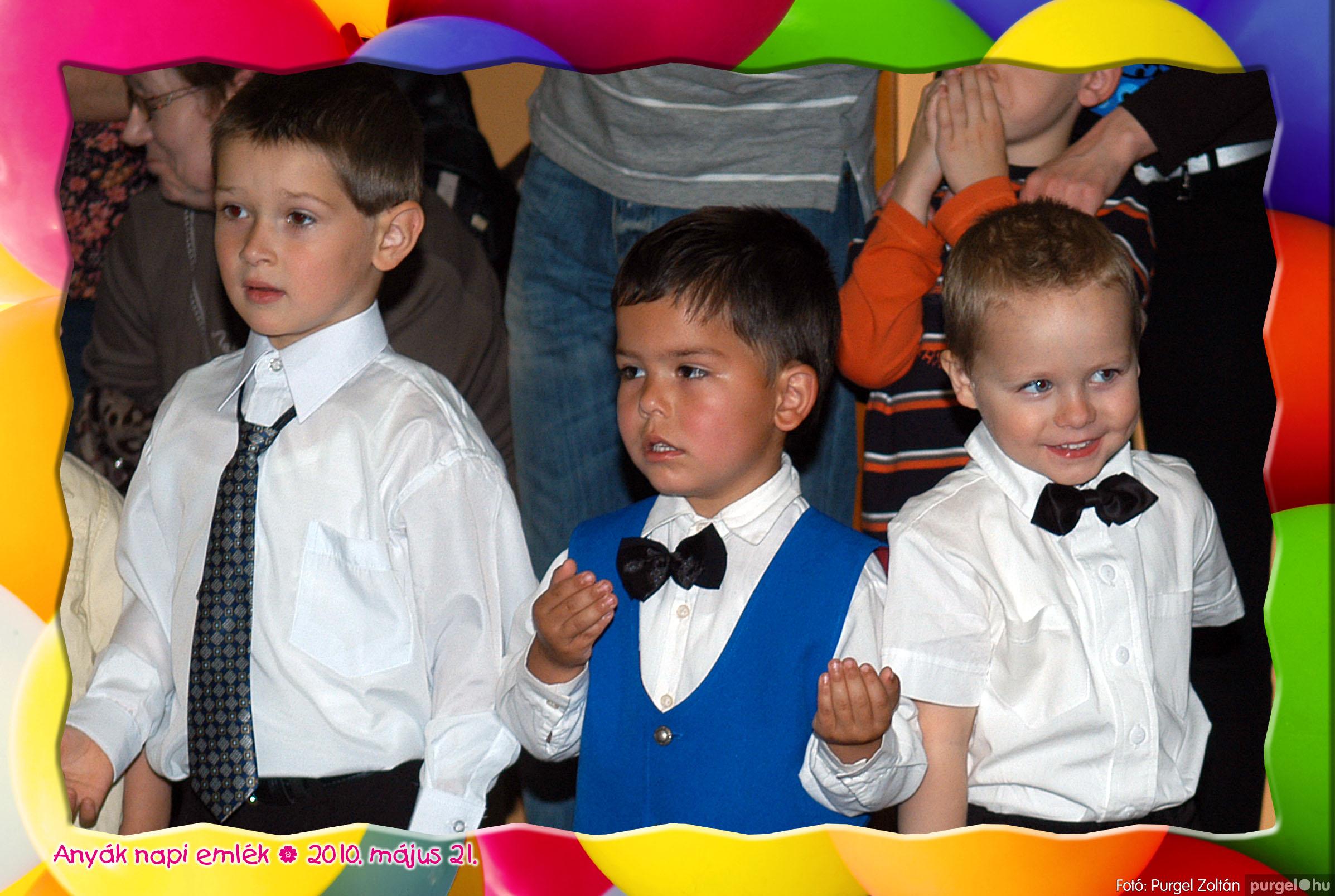 2010.05.21. 082 Kurca-parti Óvoda évzáró 2010. - Eszterlánc csoport - Fotó:PURGEL ZOLTÁN© 110.jpg