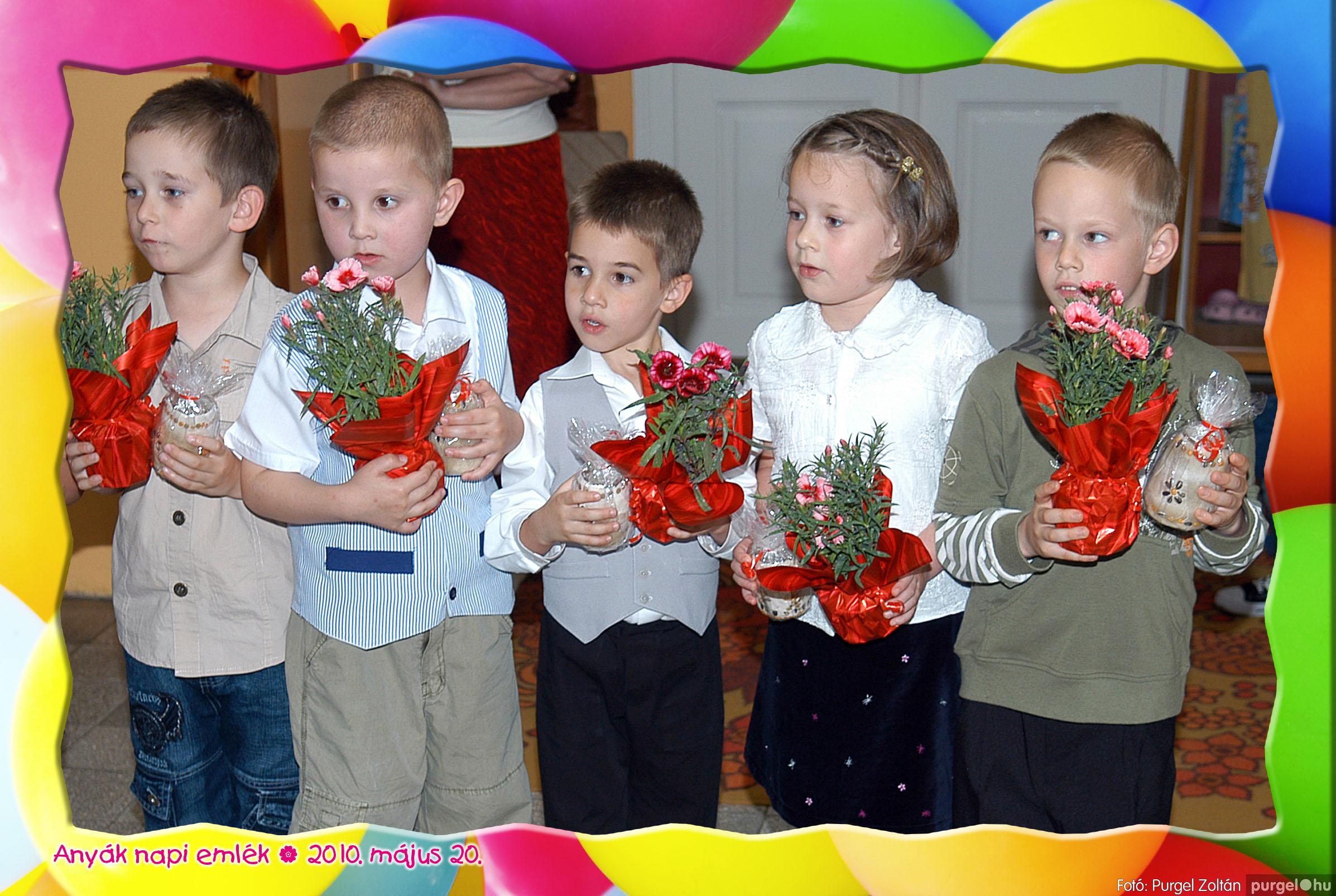 2010.05.20. 068 Kurca-parti Óvoda évzáró 2010. - Menő-Manó csoport - Fotó:PURGEL ZOLTÁN© 332.jpg