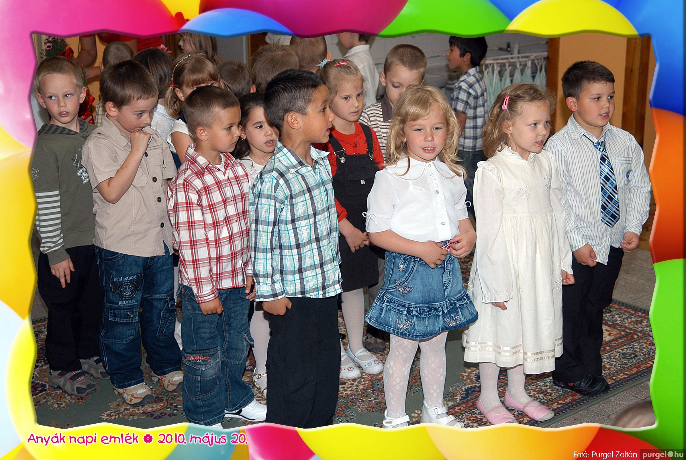 2010.05.20. 062 Kurca-parti Óvoda évzáró 2010. - Menő-Manó csoport - Fotó:PURGEL ZOLTÁN© 326.jpg