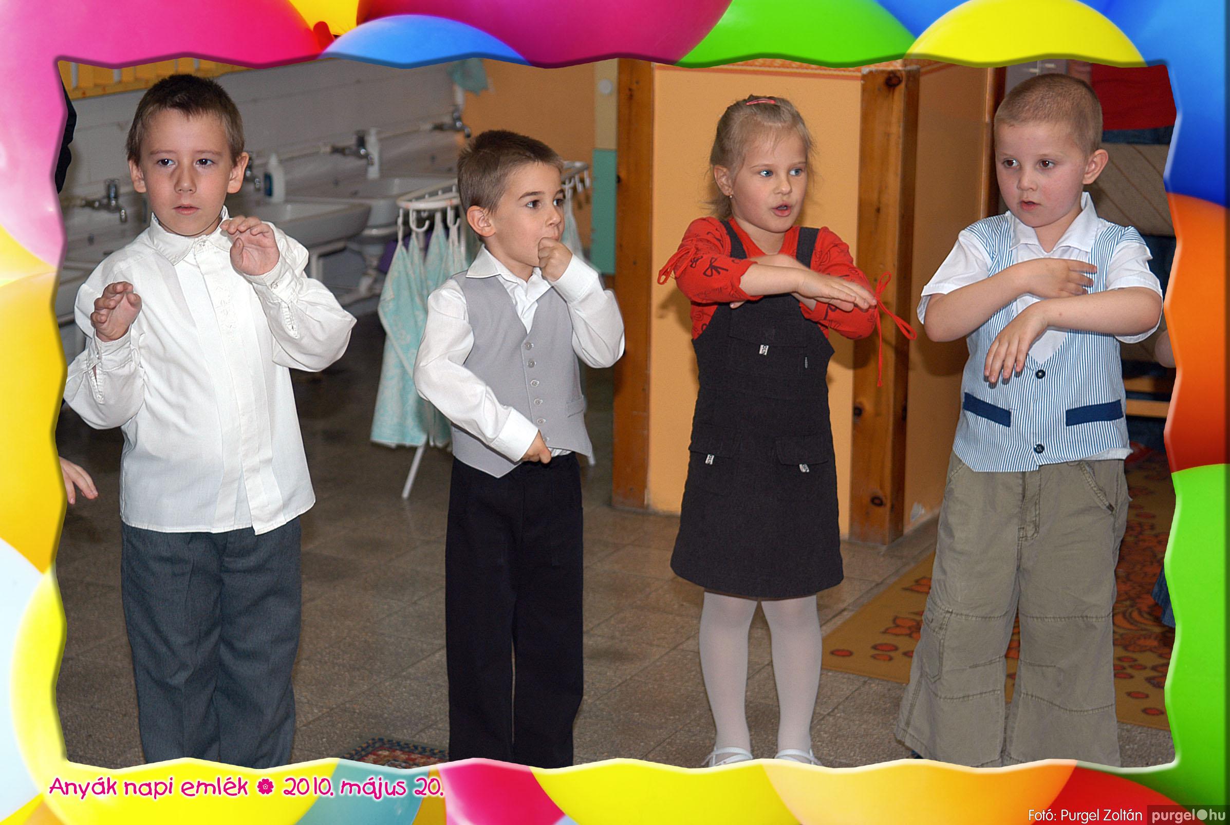 2010.05.20. 059 Kurca-parti Óvoda évzáró 2010. - Menő-Manó csoport - Fotó:PURGEL ZOLTÁN© 323.jpg