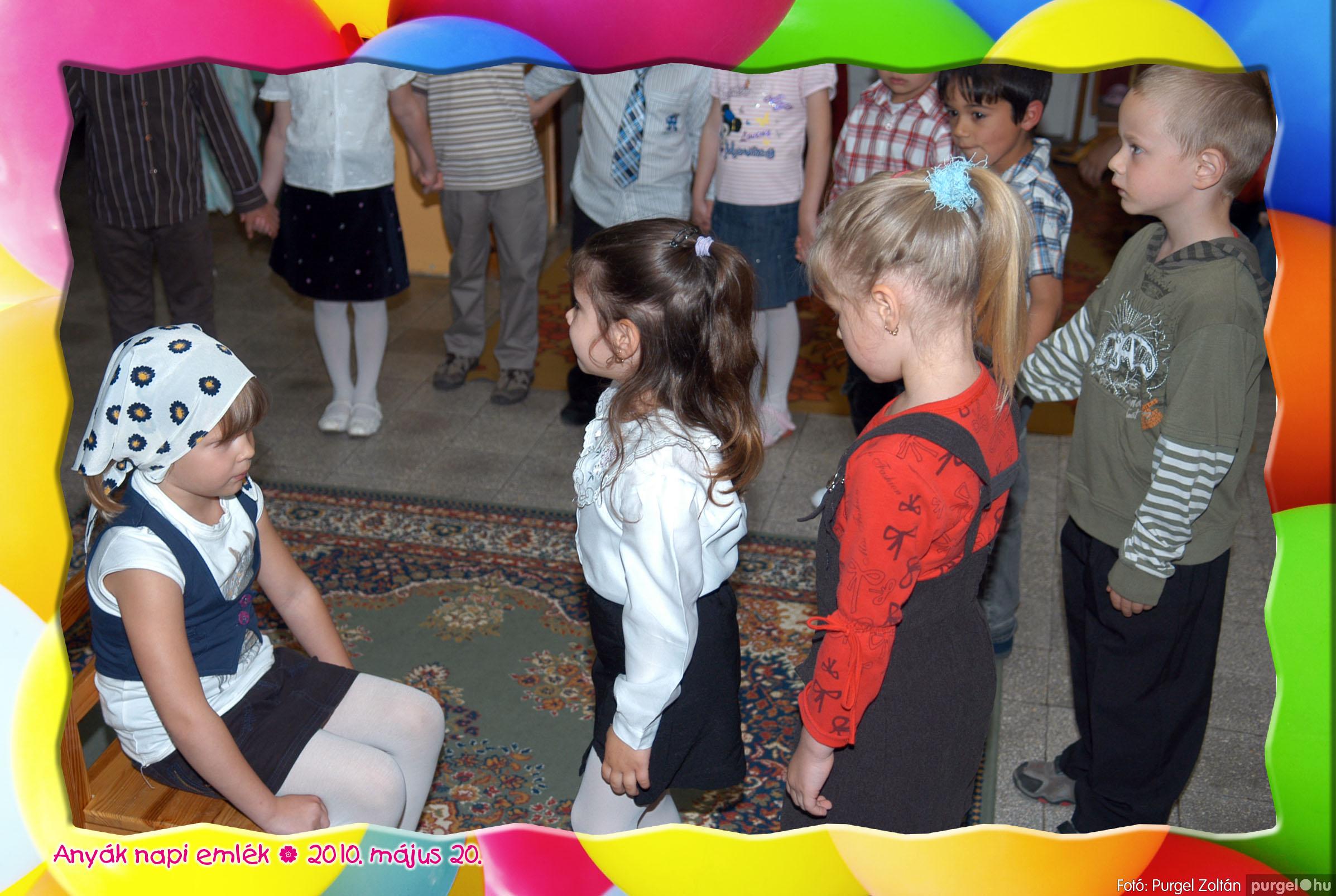 2010.05.20. 042 Kurca-parti Óvoda évzáró 2010. - Menő-Manó csoport - Fotó:PURGEL ZOLTÁN© 306.jpg