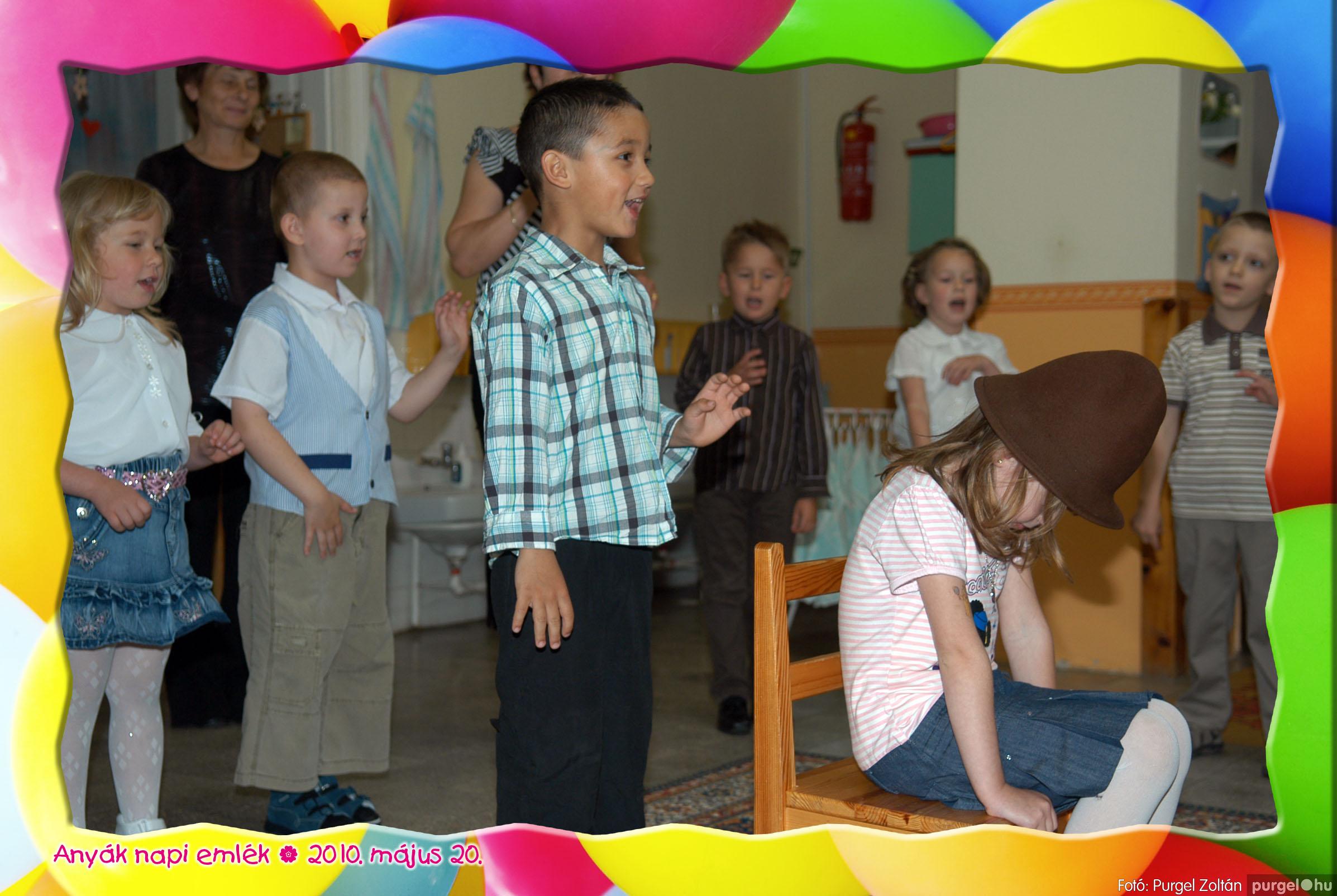 2010.05.20. 040 Kurca-parti Óvoda évzáró 2010. - Menő-Manó csoport - Fotó:PURGEL ZOLTÁN© 304.jpg