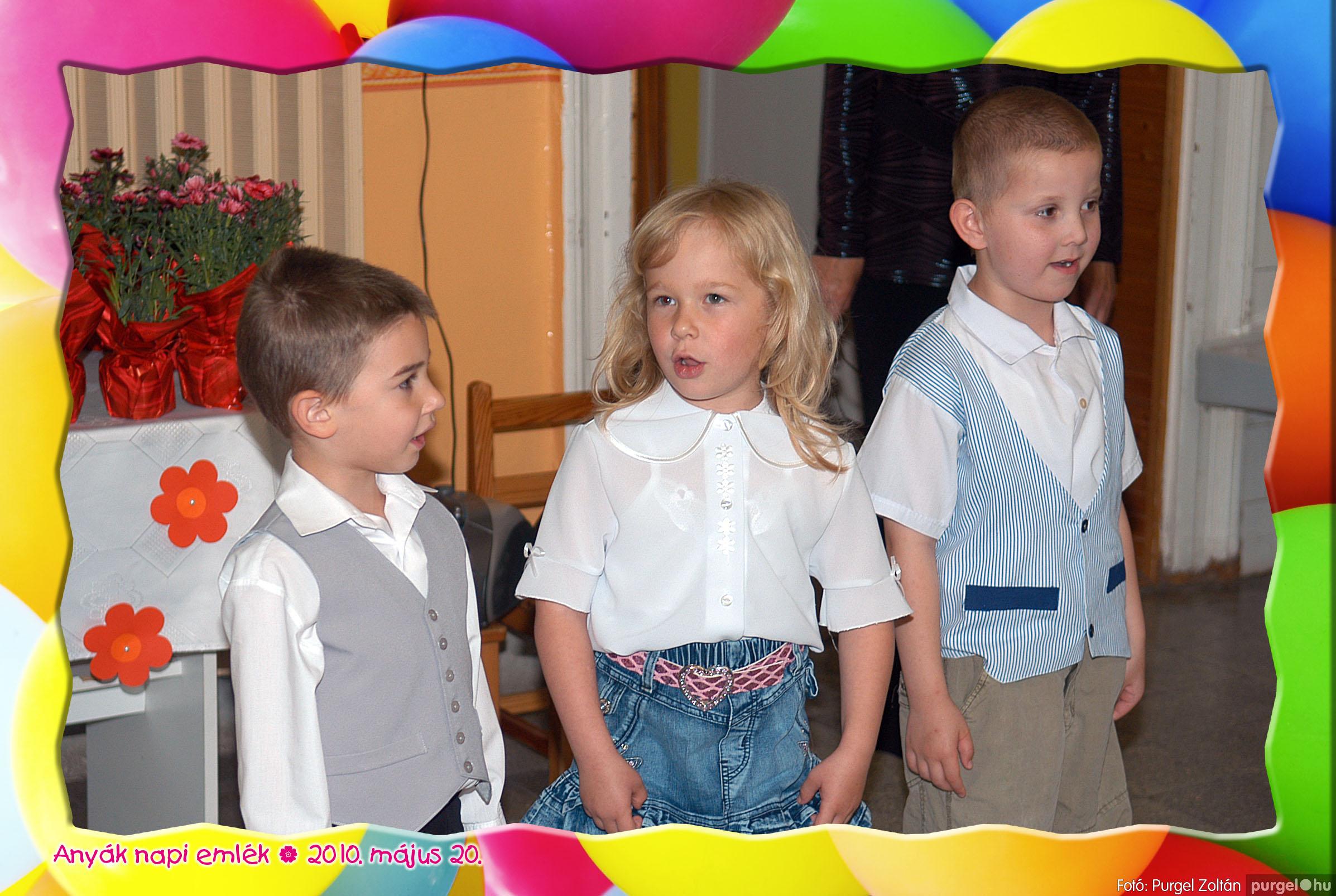 2010.05.20. 038 Kurca-parti Óvoda évzáró 2010. - Menő-Manó csoport - Fotó:PURGEL ZOLTÁN© 302.jpg
