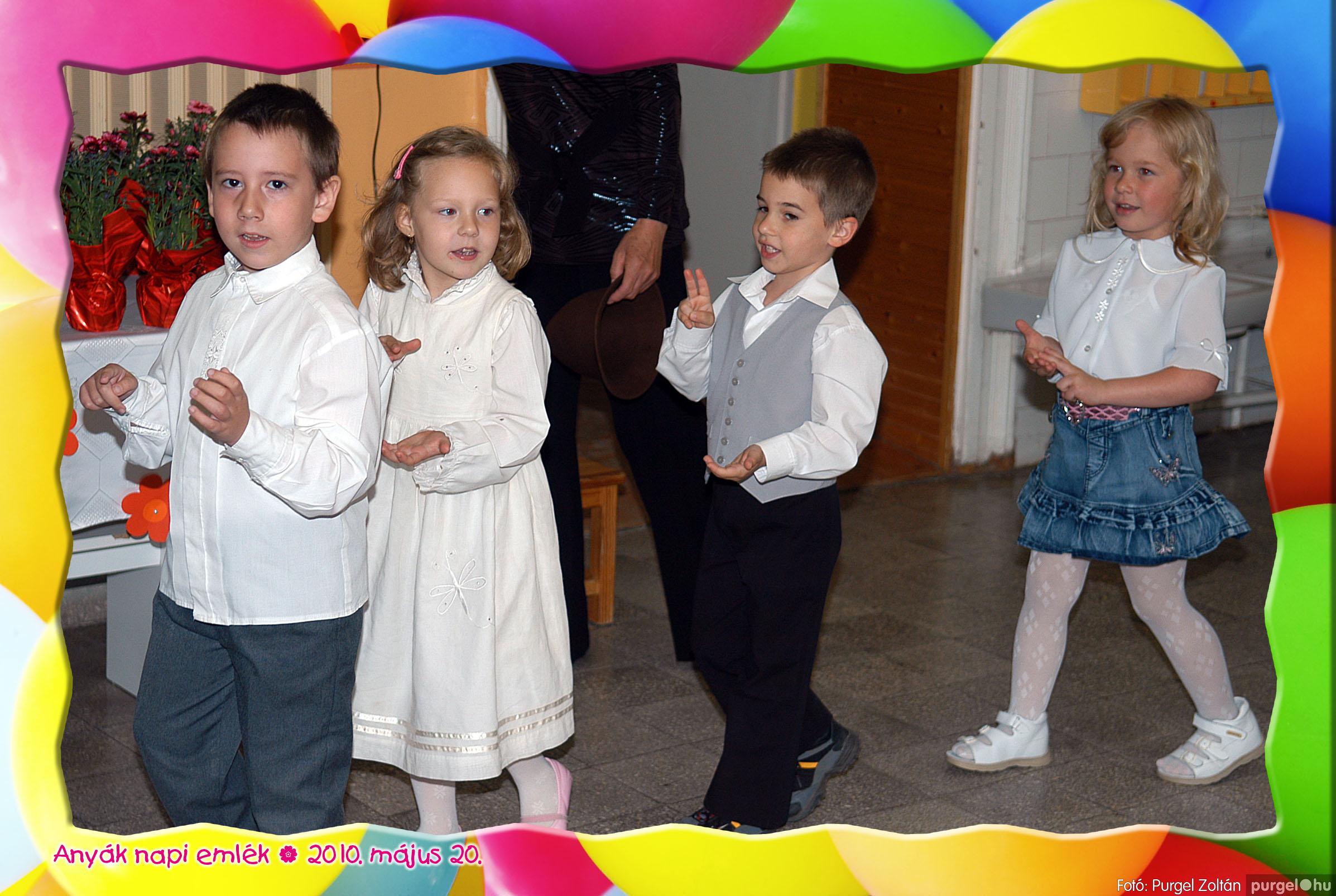 2010.05.20. 037 Kurca-parti Óvoda évzáró 2010. - Menő-Manó csoport - Fotó:PURGEL ZOLTÁN© 301.jpg