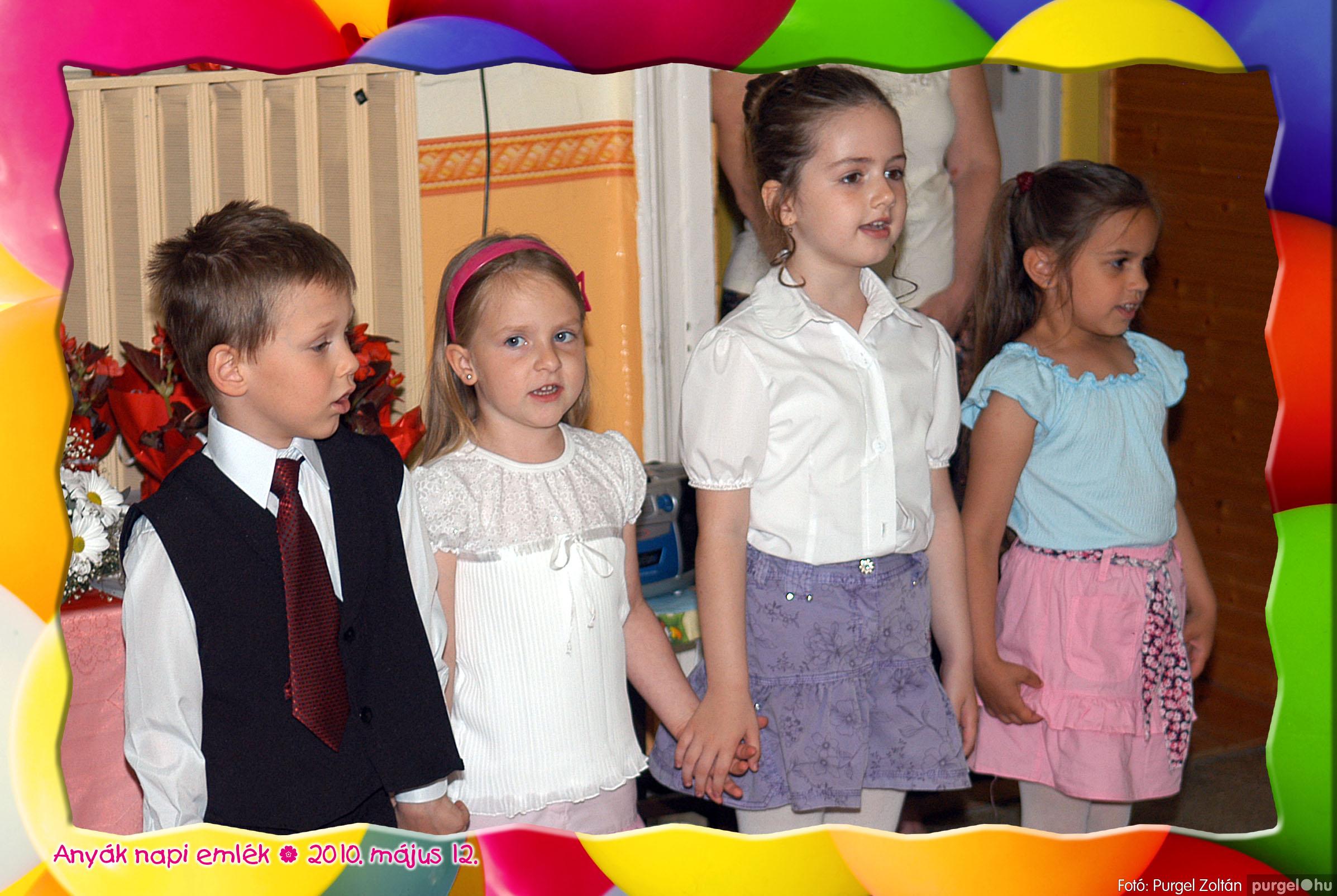2010.05.12. 024 Kurca-parti Óvoda évzáró 2010. - Ficánka csoport - Fotó:PURGEL ZOLTÁN© 224.jpg