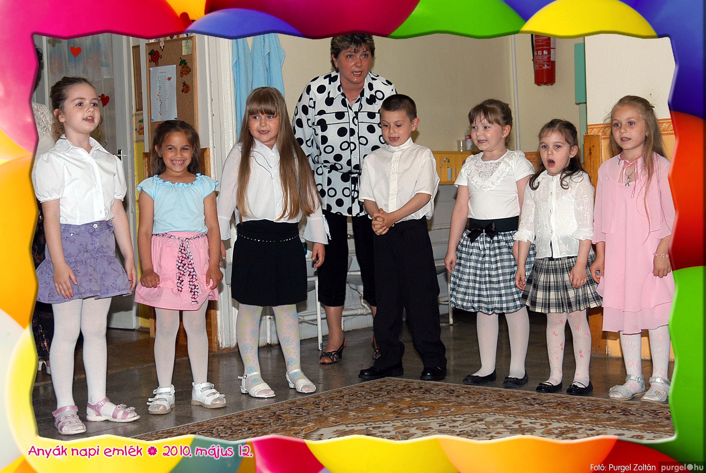 2010.05.12. 021 Kurca-parti Óvoda évzáró 2010. - Ficánka csoport - Fotó:PURGEL ZOLTÁN© 221.jpg