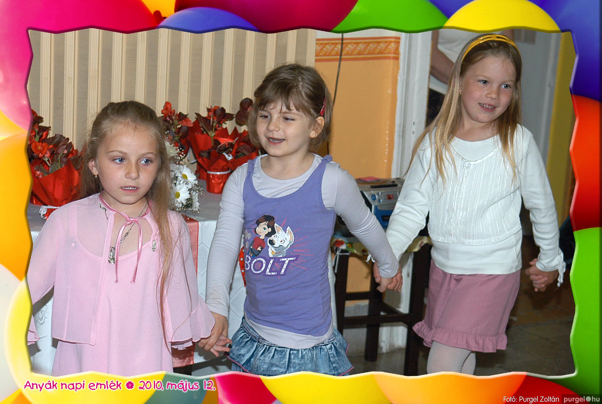2010.05.12. 017 Kurca-parti Óvoda évzáró 2010. - Ficánka csoport - Fotó:PURGEL ZOLTÁN© 217.jpg