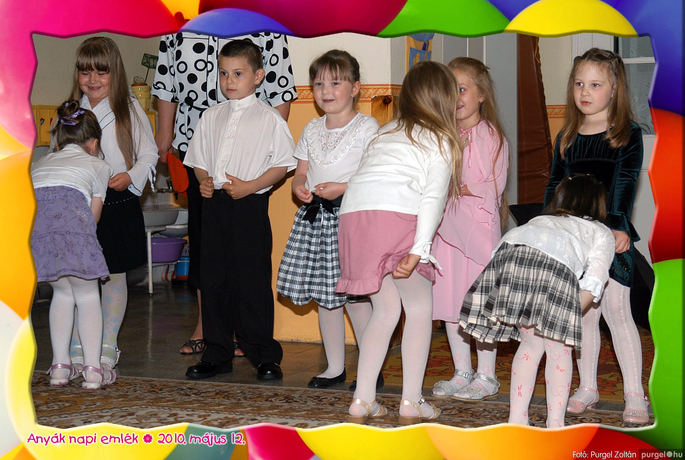 2010.05.12. 011 Kurca-parti Óvoda évzáró 2010. - Ficánka csoport - Fotó:PURGEL ZOLTÁN© 211.jpg