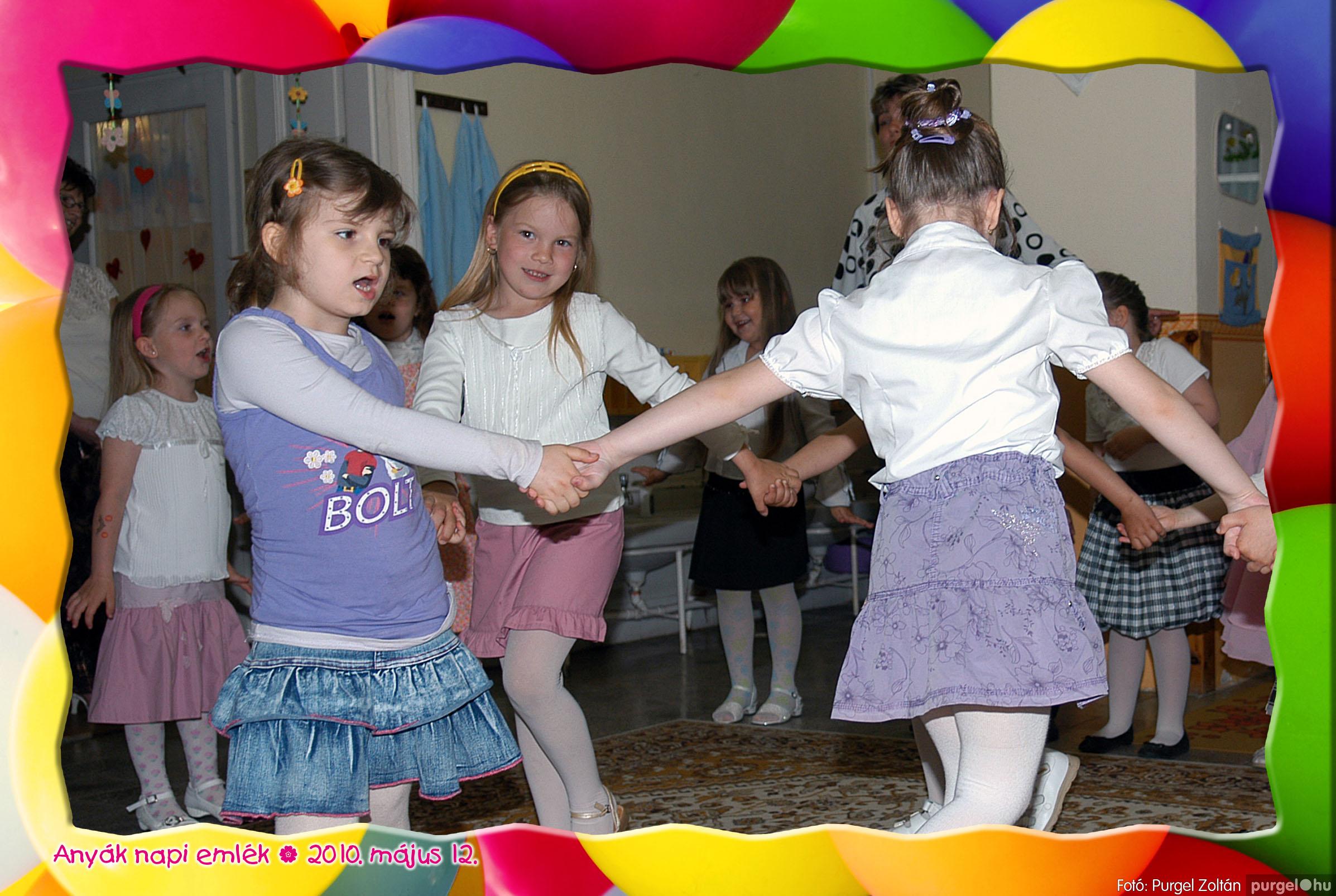 2010.05.12. 010 Kurca-parti Óvoda évzáró 2010. - Ficánka csoport - Fotó:PURGEL ZOLTÁN© 210.jpg