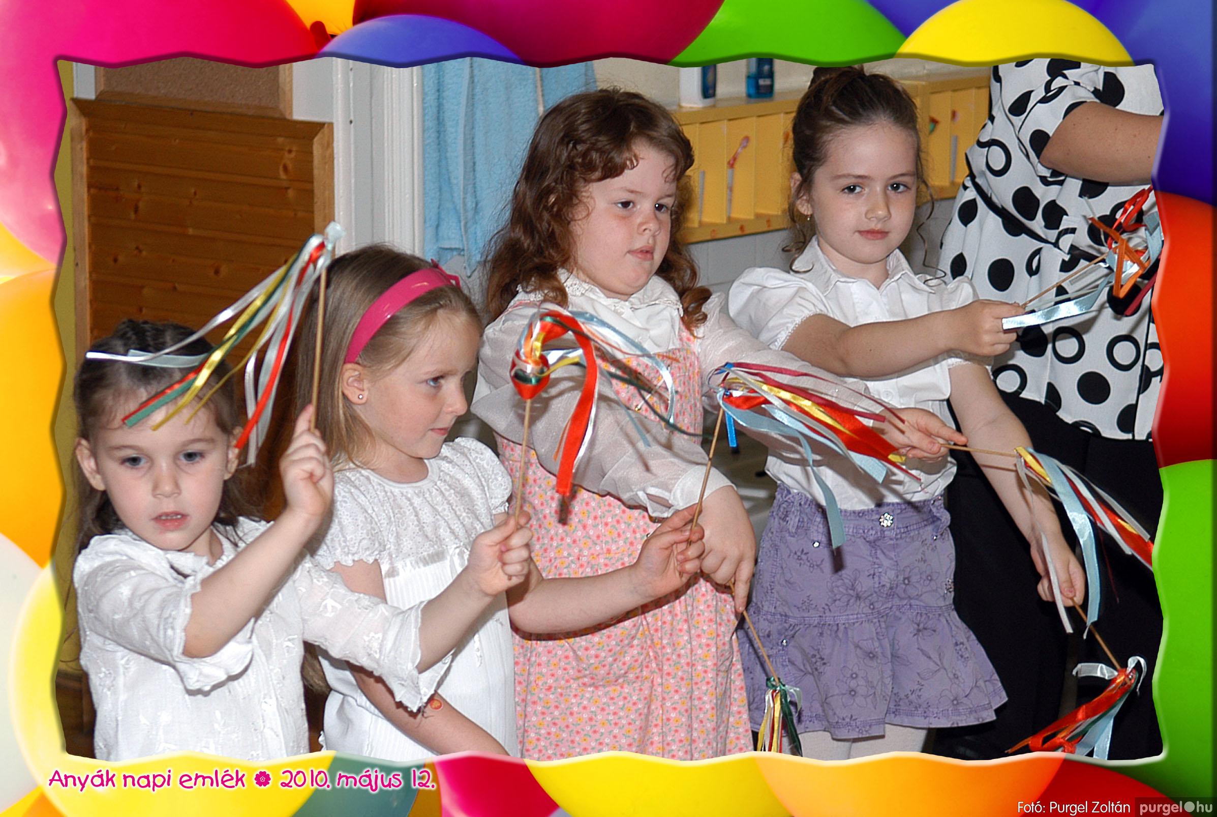 2010.05.12. 008 Kurca-parti Óvoda évzáró 2010. - Ficánka csoport - Fotó:PURGEL ZOLTÁN© 208.jpg