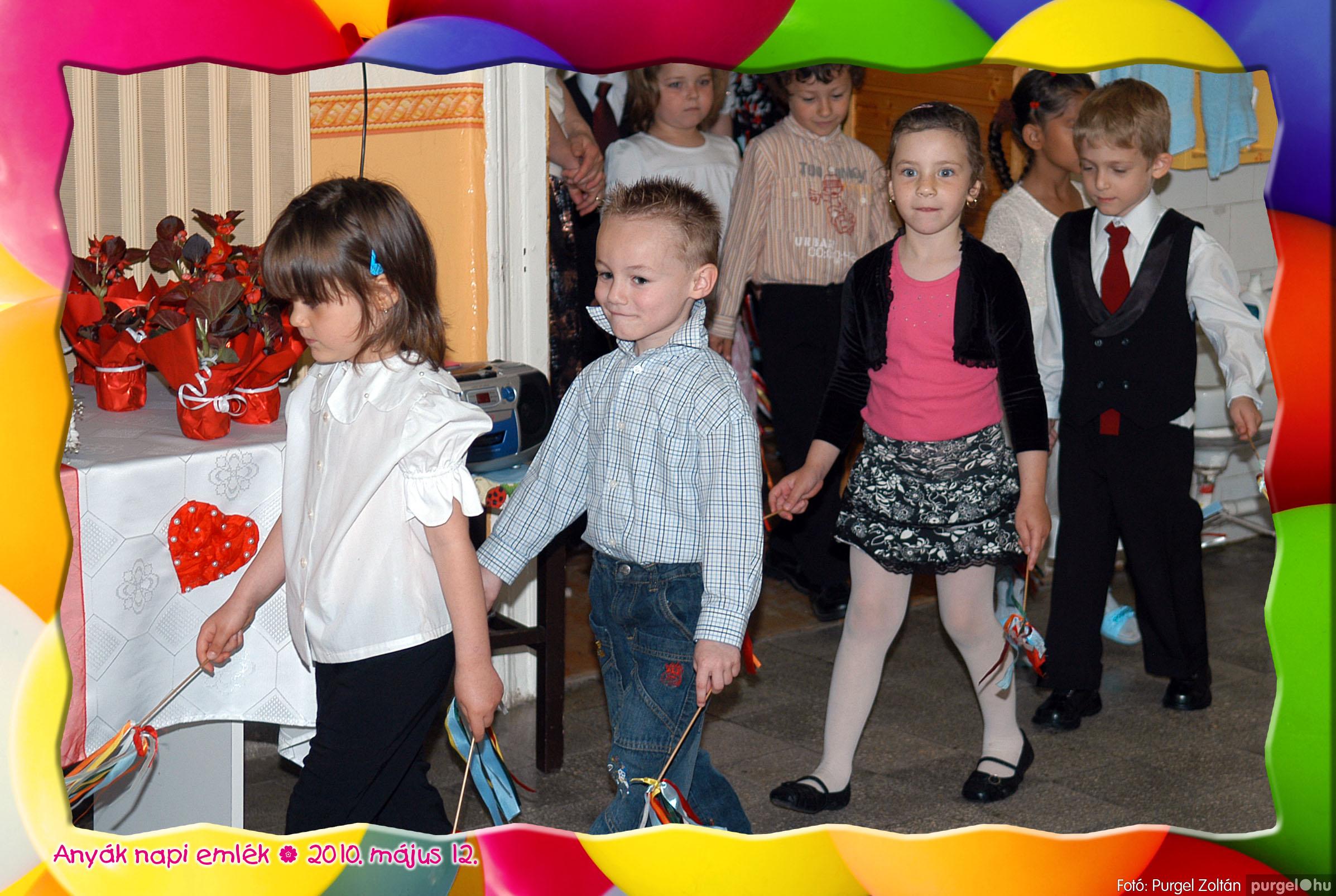 2010.05.12. 001 Kurca-parti Óvoda évzáró 2010. - Ficánka csoport - Fotó:PURGEL ZOLTÁN© 201.jpg