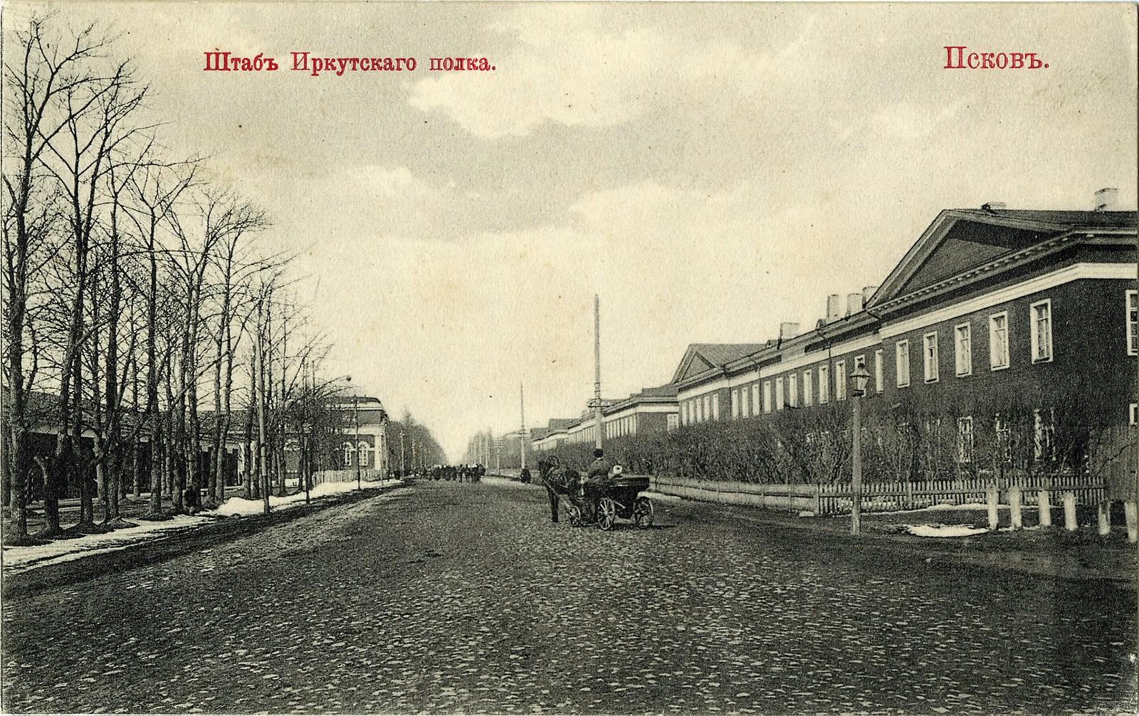Штаб Иркутского полка.