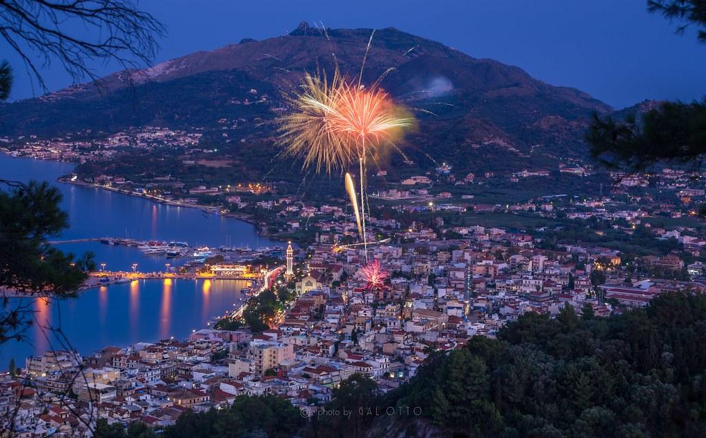 Zante celebrates - Zakynthos