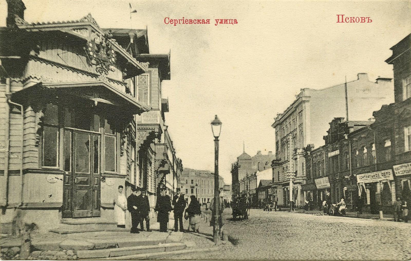 Сергиевская улица1