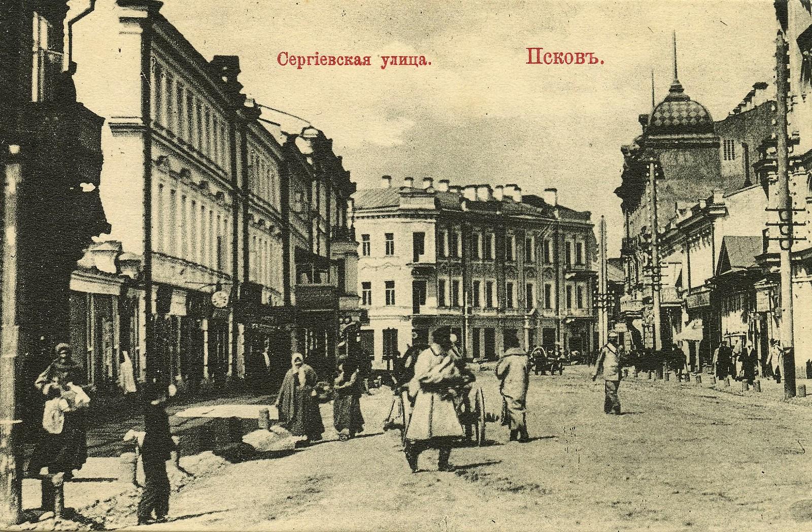 Сергиевская улица