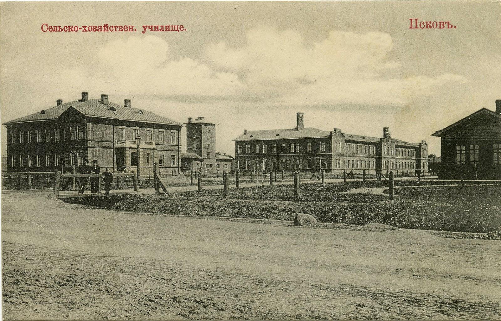 Сельскохозяйственное училище.