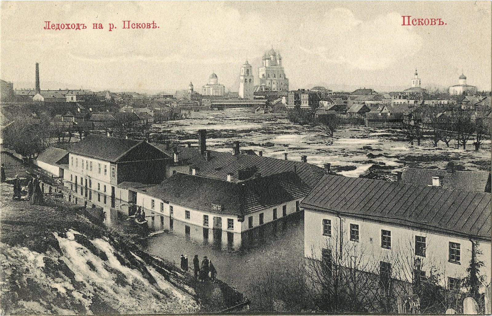 Ледоход на р.Пскове. 1890-е