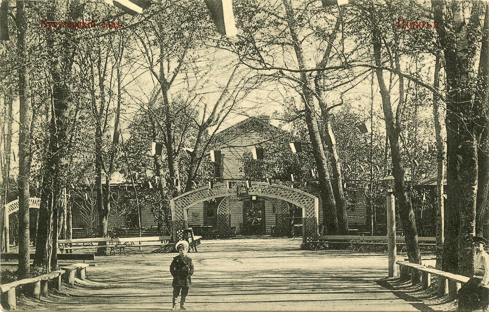 Кутузовский сад