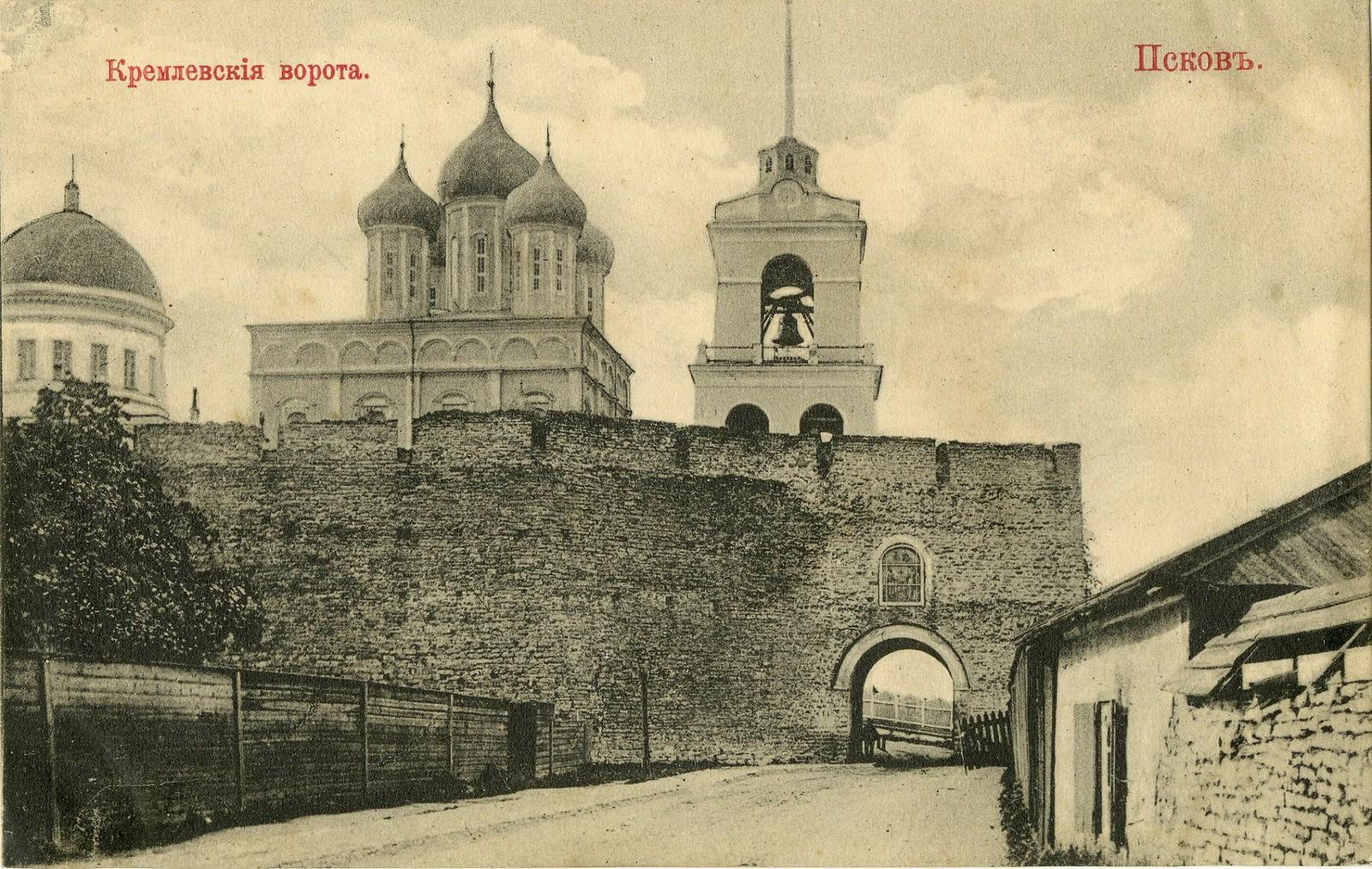 Кремлевские ворота