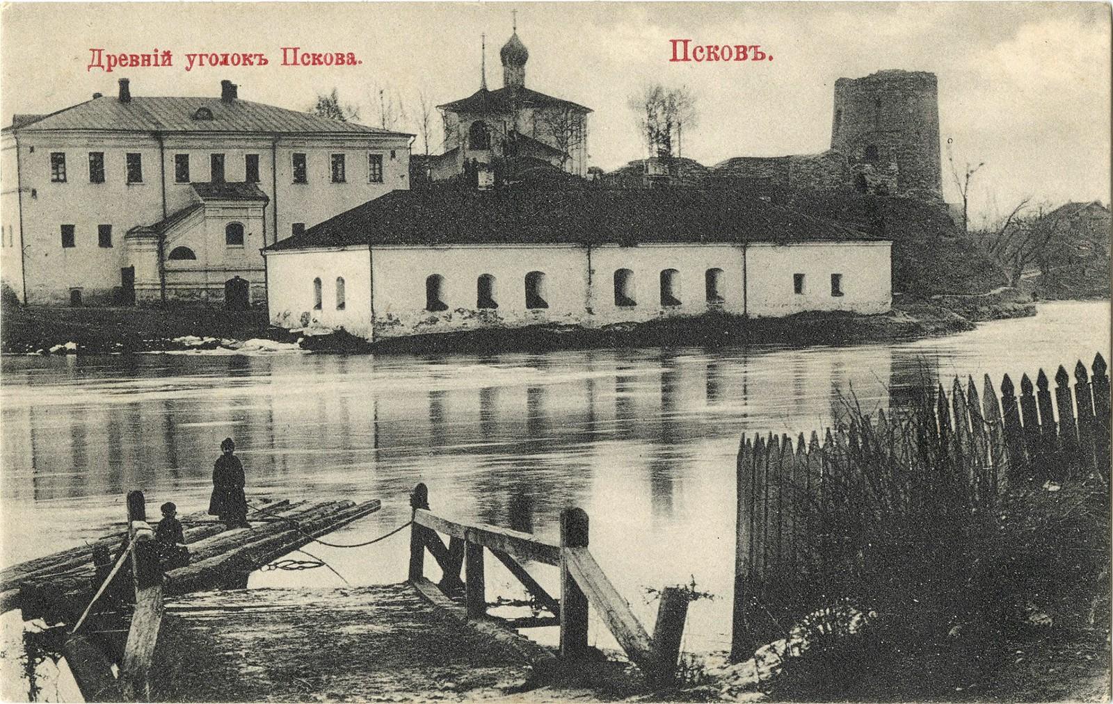Древний уголок Пскова