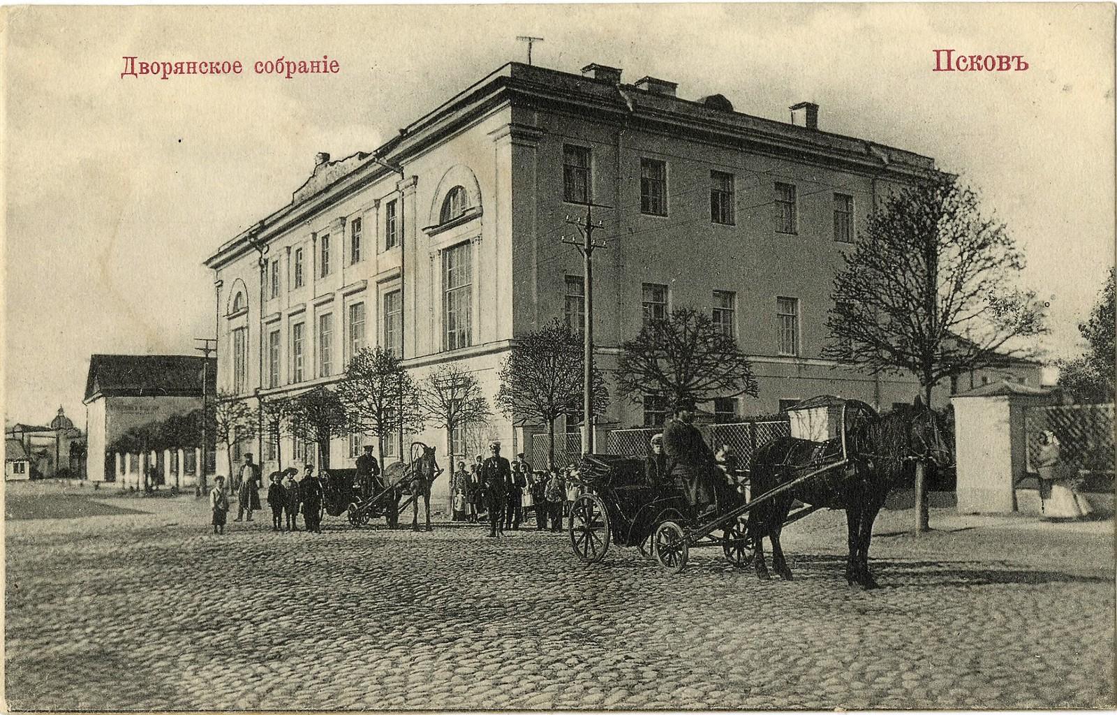 Дворянское собрание