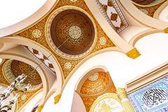 Entrance II - Nizamiye Mosque