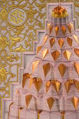 Detail - Mehrab